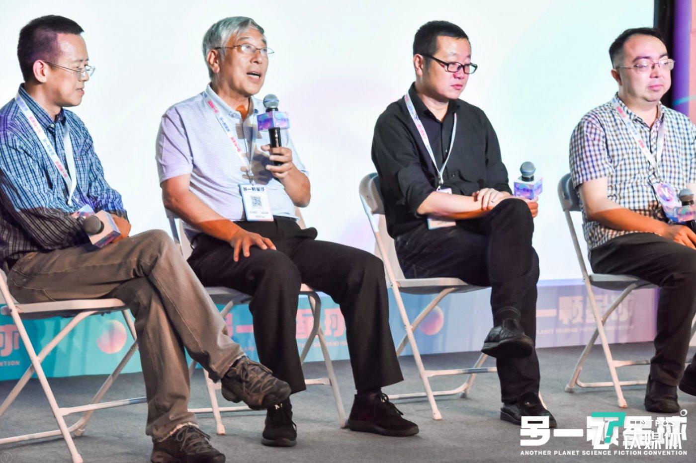 """在今年的""""另一颗星球""""科幻大会上,中国科幻""""四大天王首度聚首"""""""