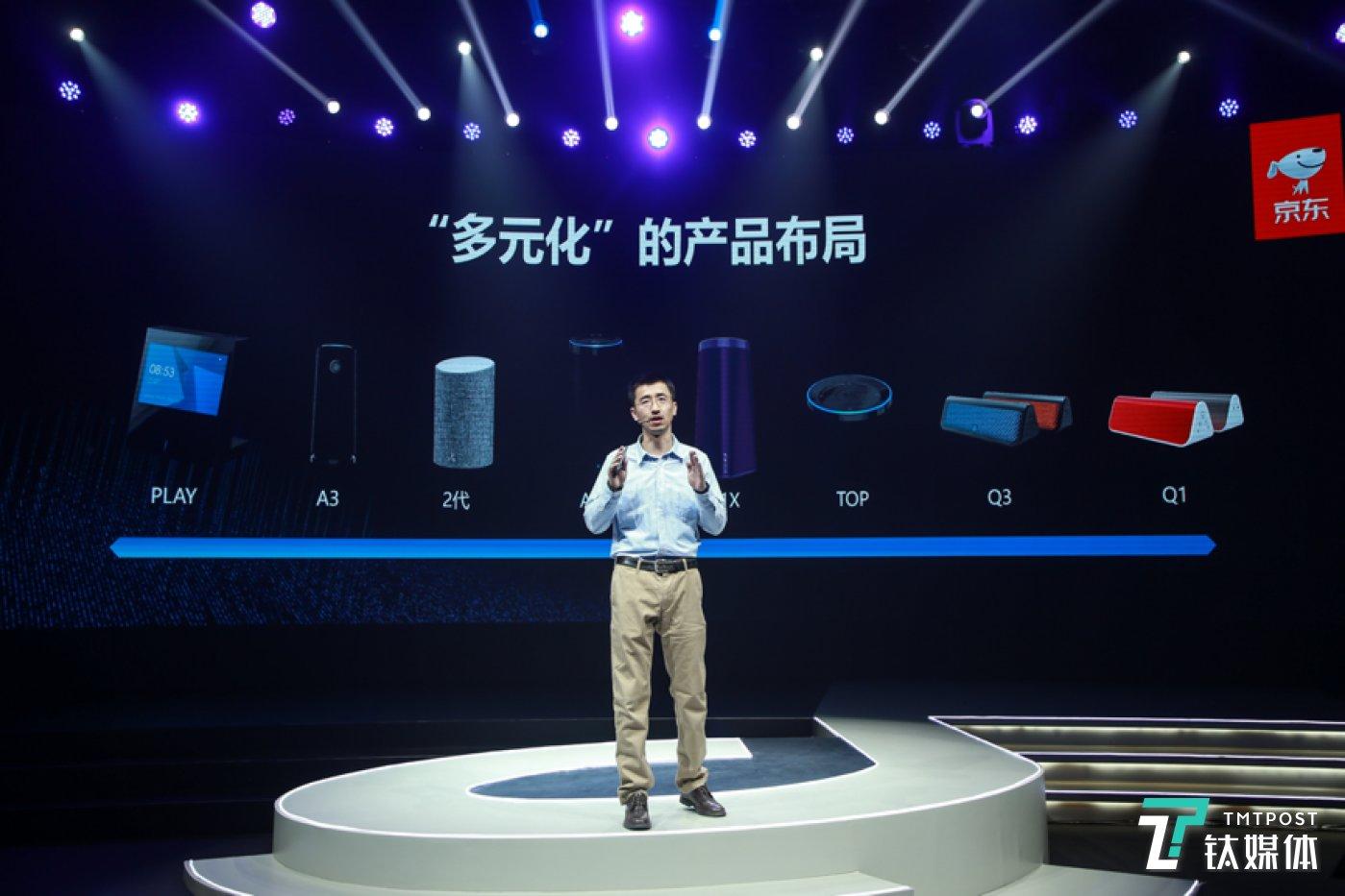 灵隆科技CEO魏强