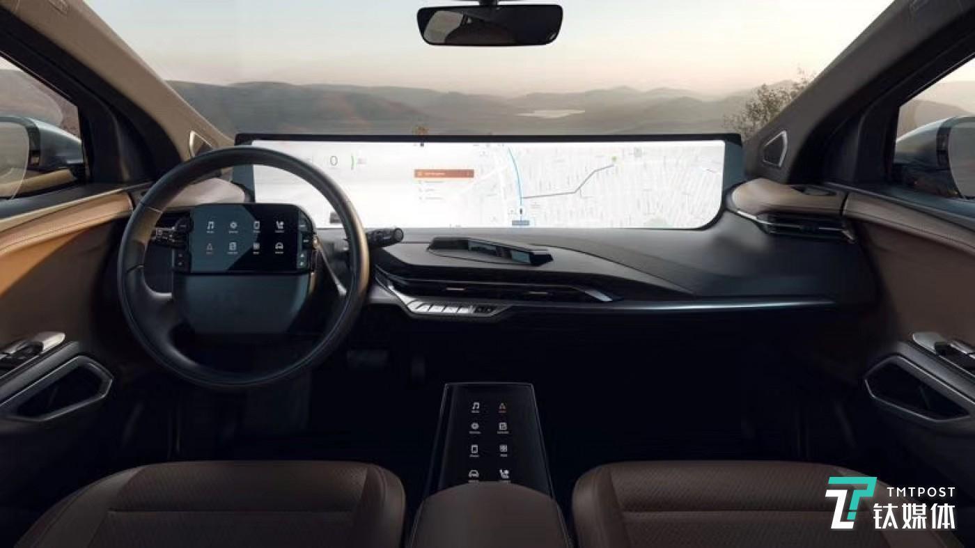 M-BYTE 概念车
