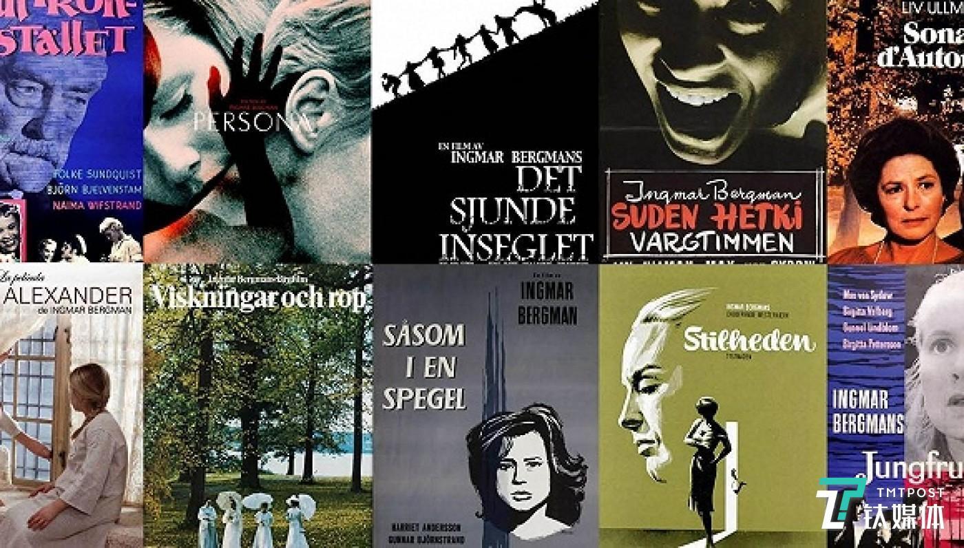 图片来源:上海国际电影节官网