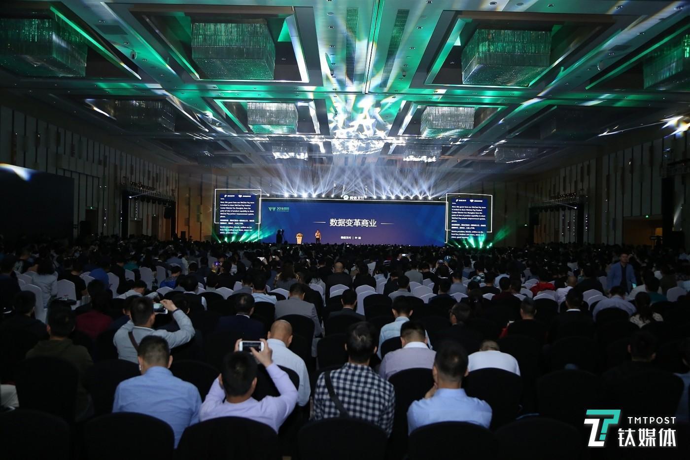 微信支付合作伙伴大会现场
