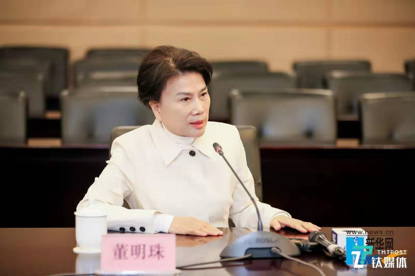 格力电器董事长兼总裁董明珠