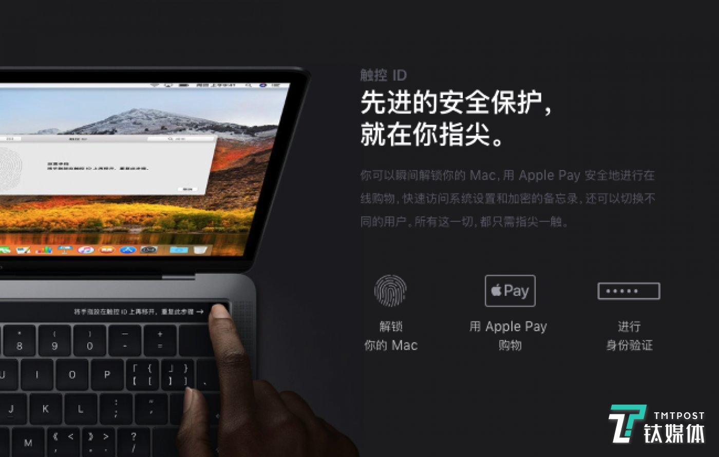 新机采用触控 ID解锁,支持Apple Pay