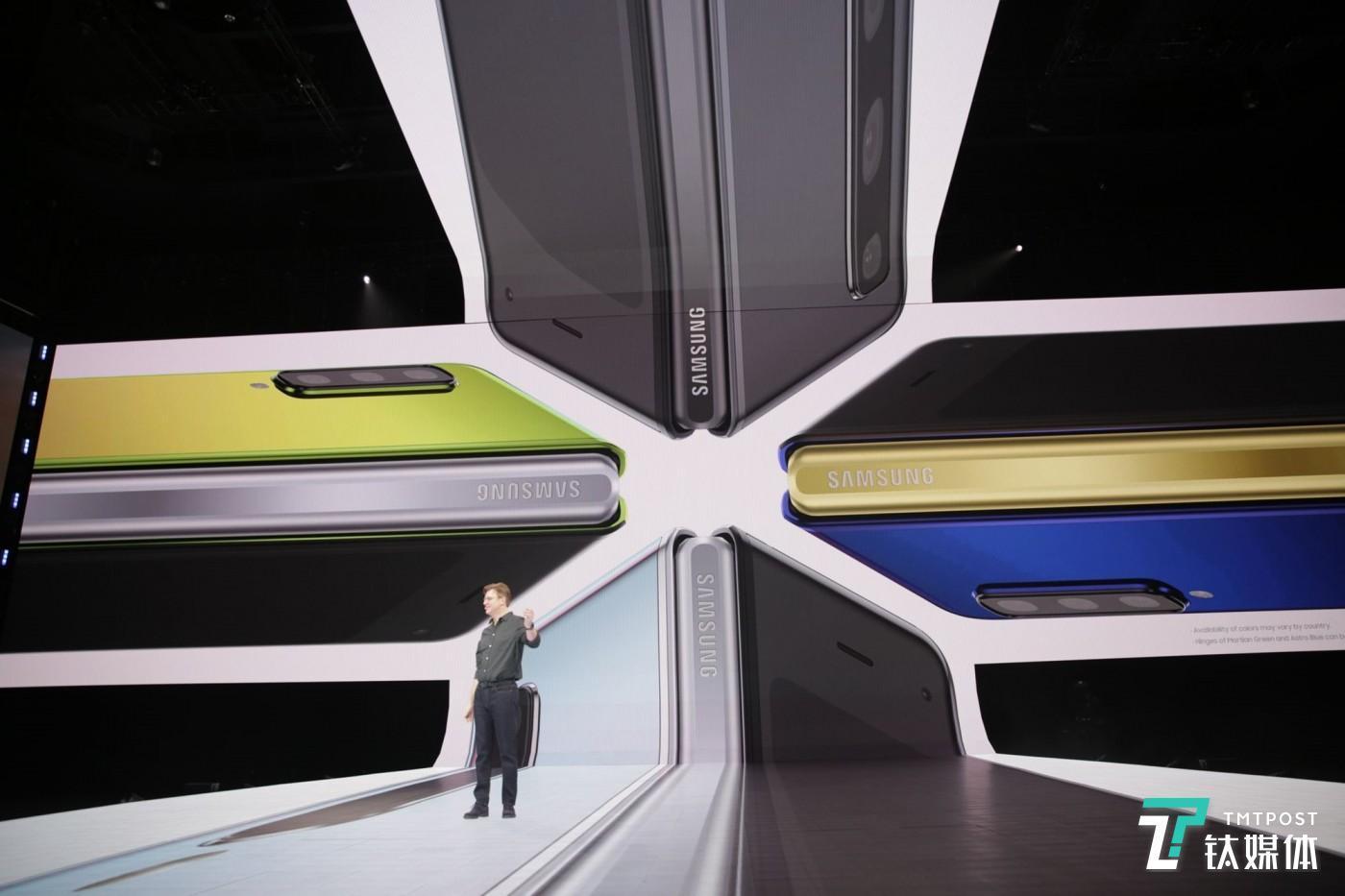 Galaxy Fold:多彩转轴,尽显您的品味
