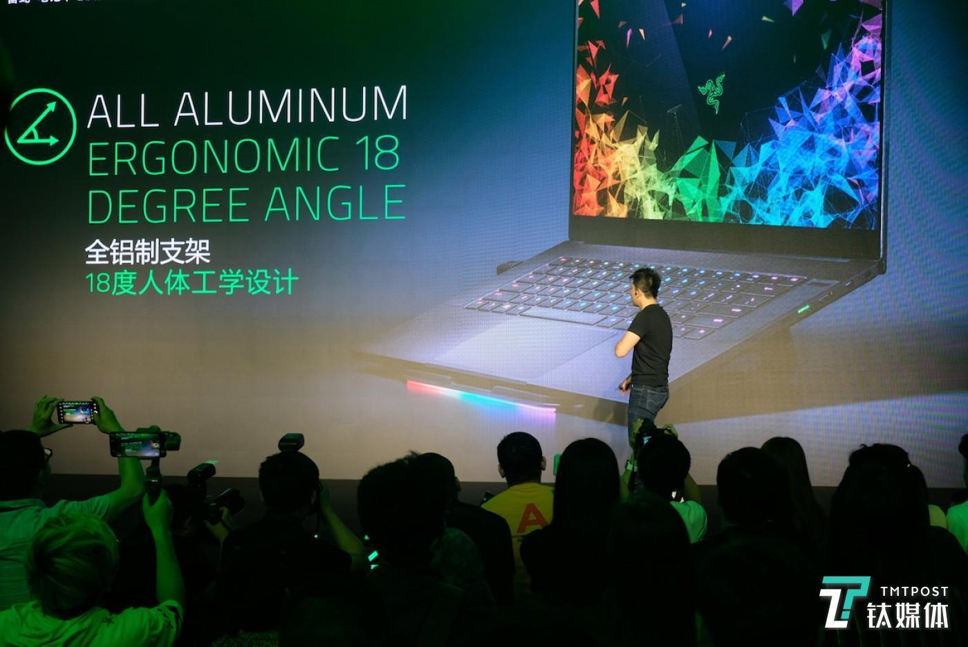 Chroma Laptop Stand