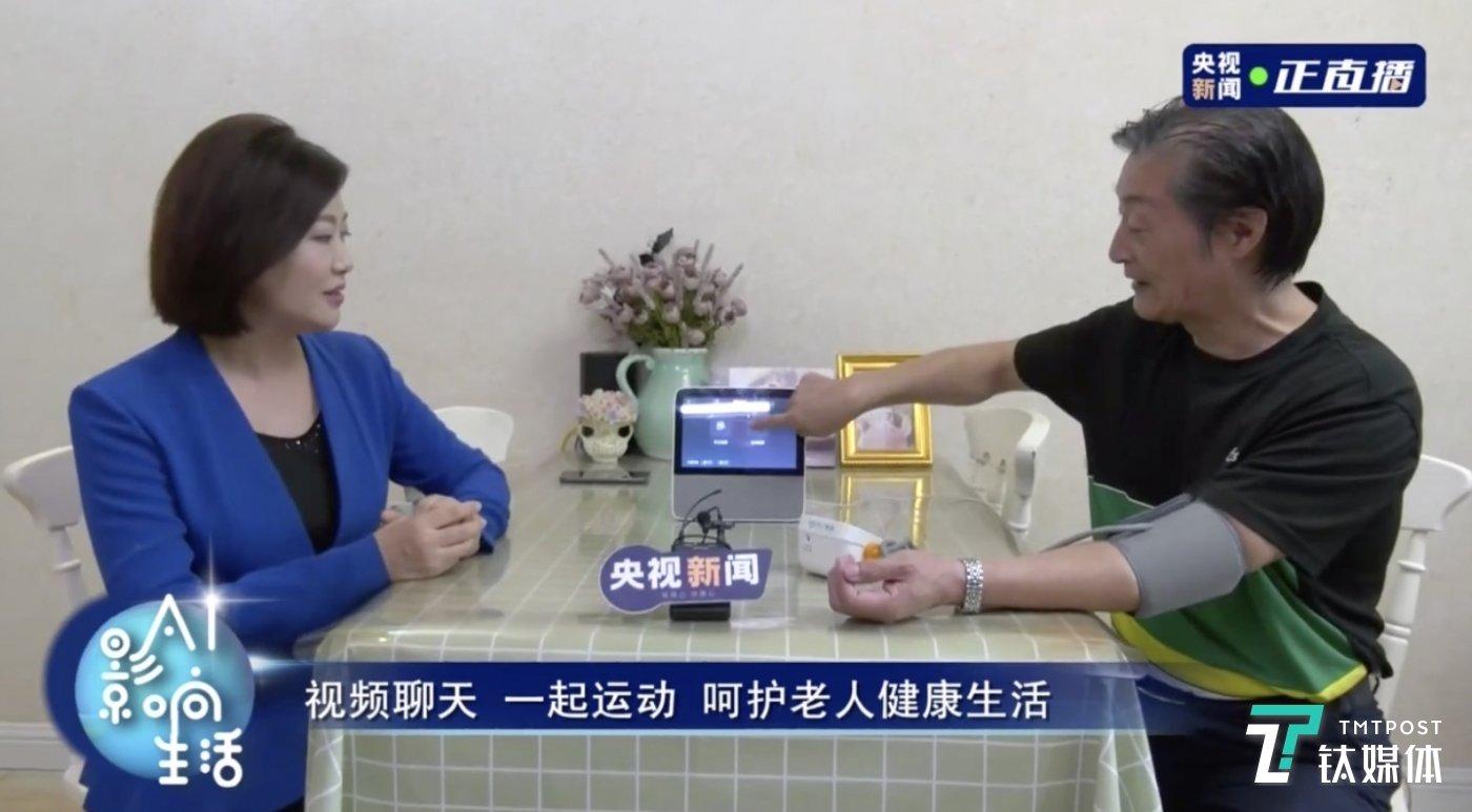 小区小区老人正在讲解小度智能屏的使用体验