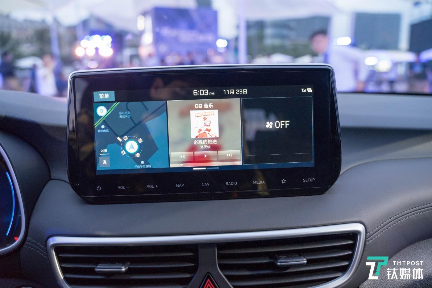 车内系统上增加了更多智能互联功能