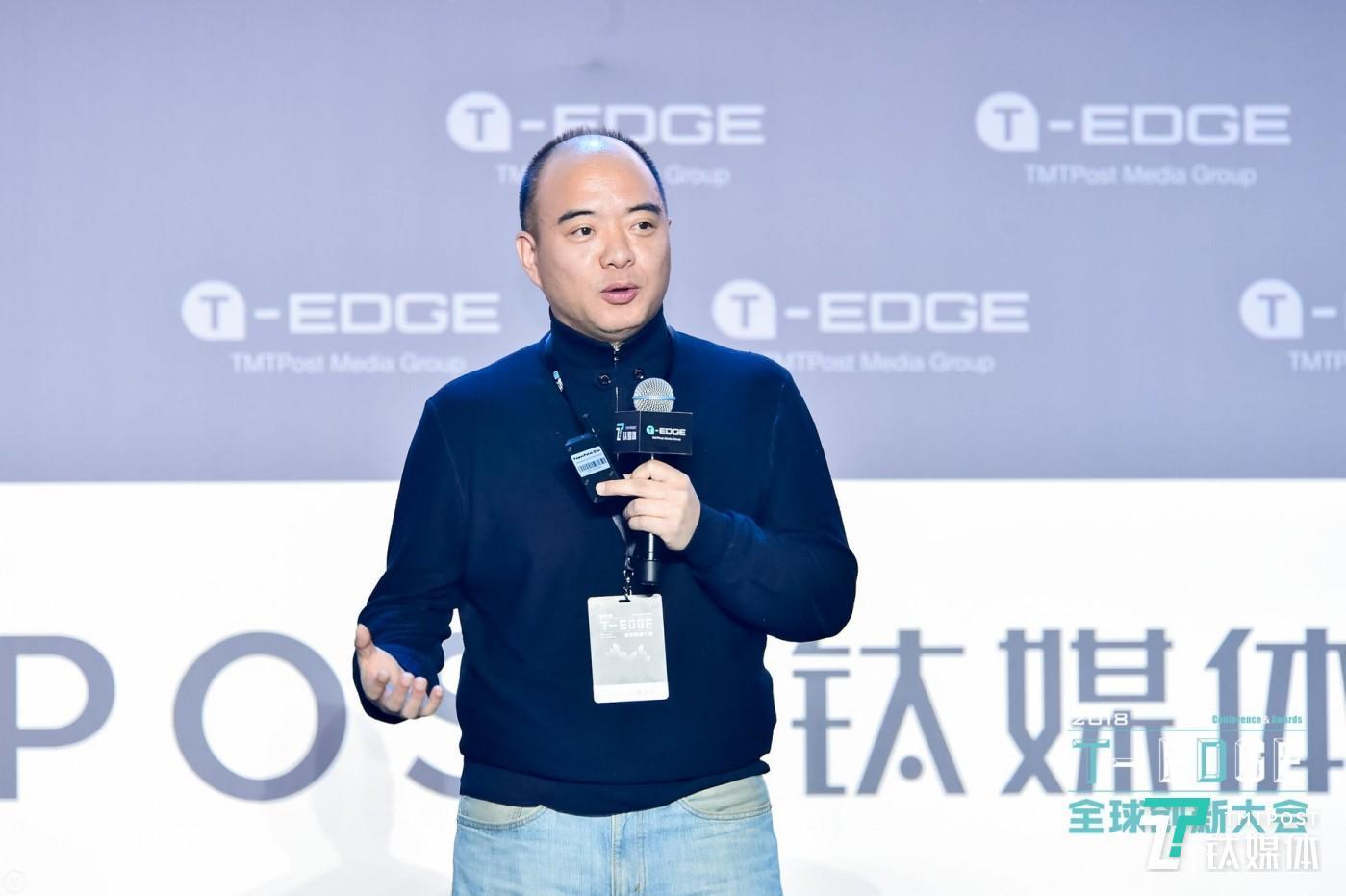全时集团创始人兼CEO 陈学军