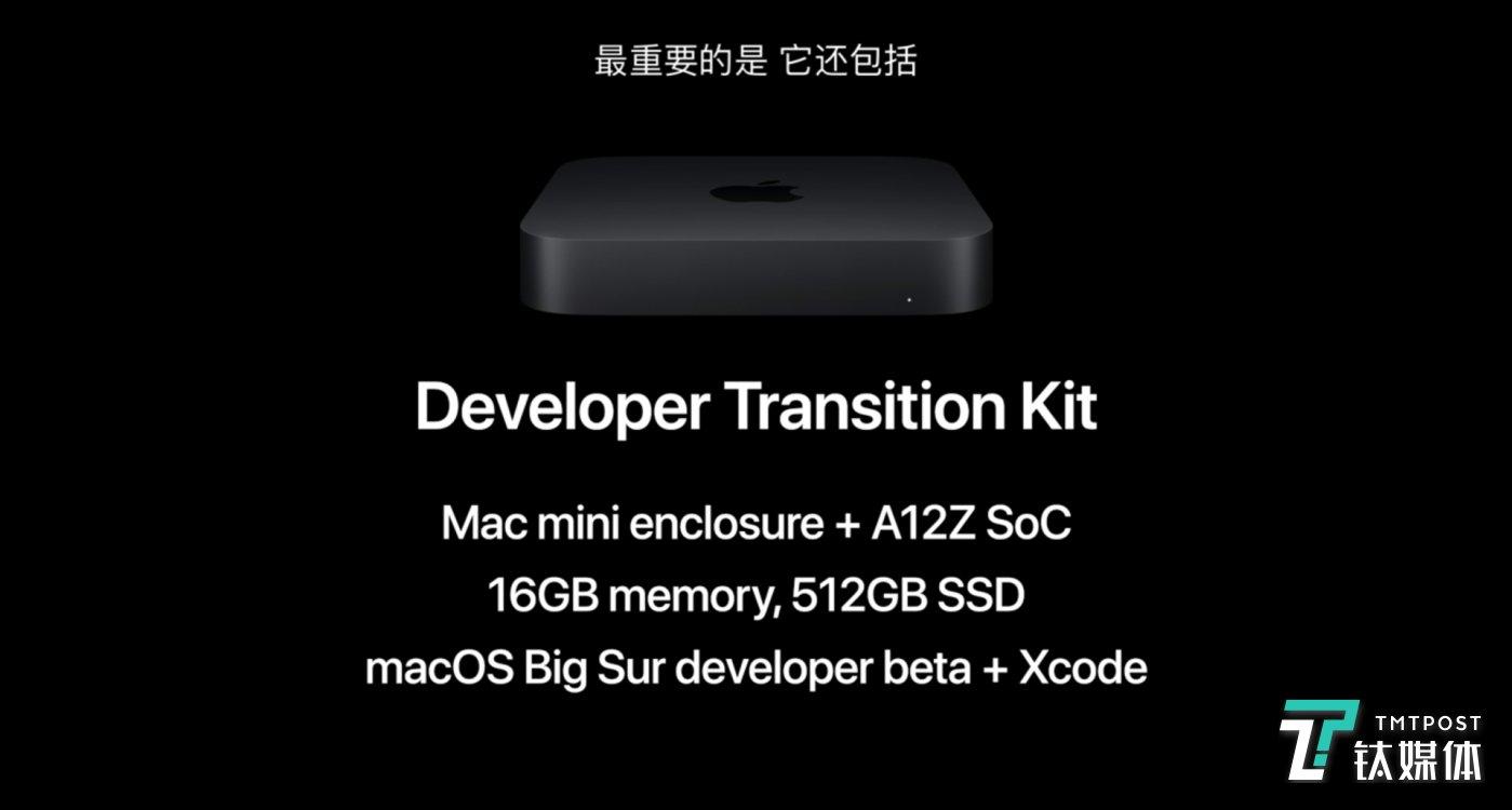 开发者专用A12Z Mac mini