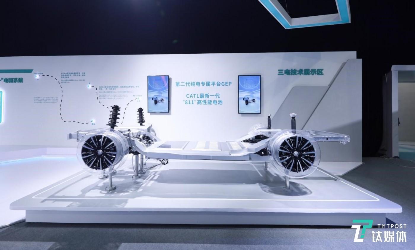 全新第二代纯电专属平台GEP