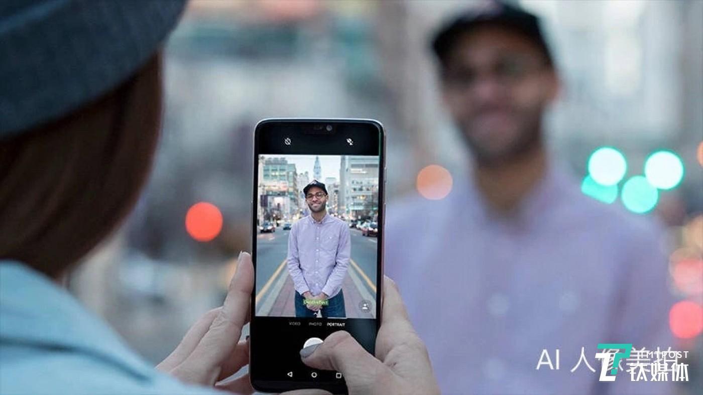 一个是通过深度学习,为手机厂商提供AI双摄方案。
