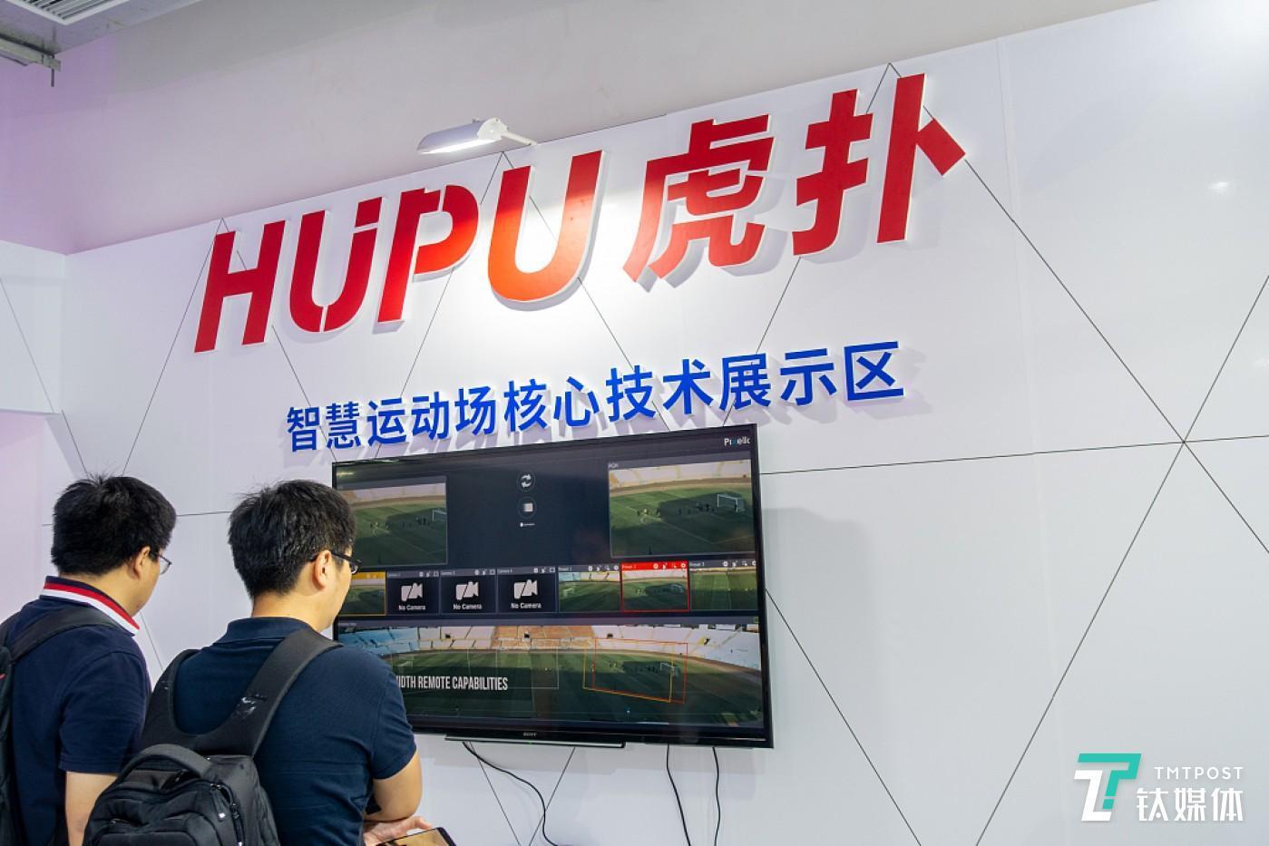 2018年9月21日,上海,2018世界人工智能大会参观日,虎扑智慧运动场核心技术展示区。来源:视觉中国