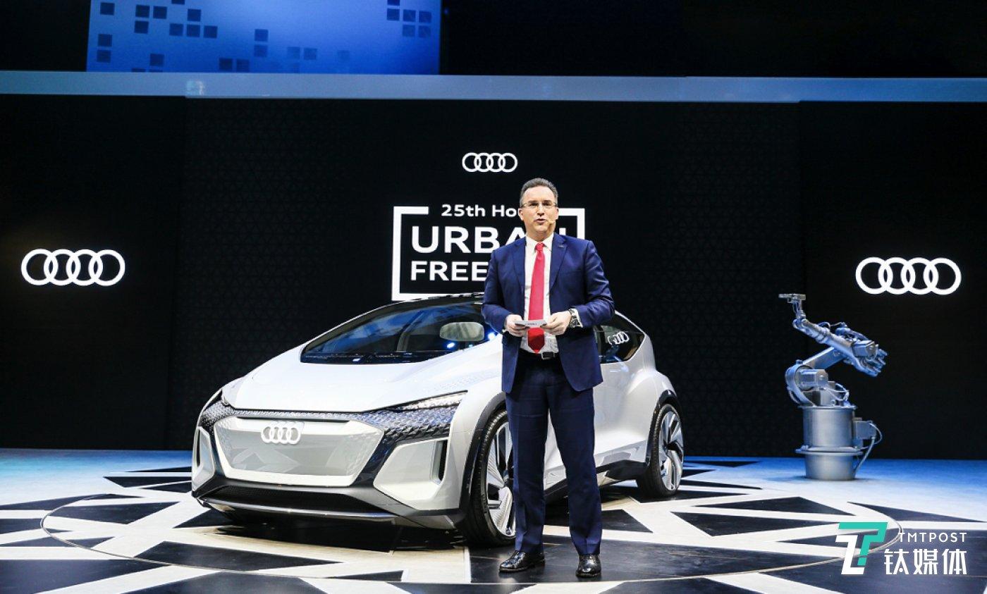 奥迪中国总裁欧阳谦先生介绍奥迪AI:ME概念车