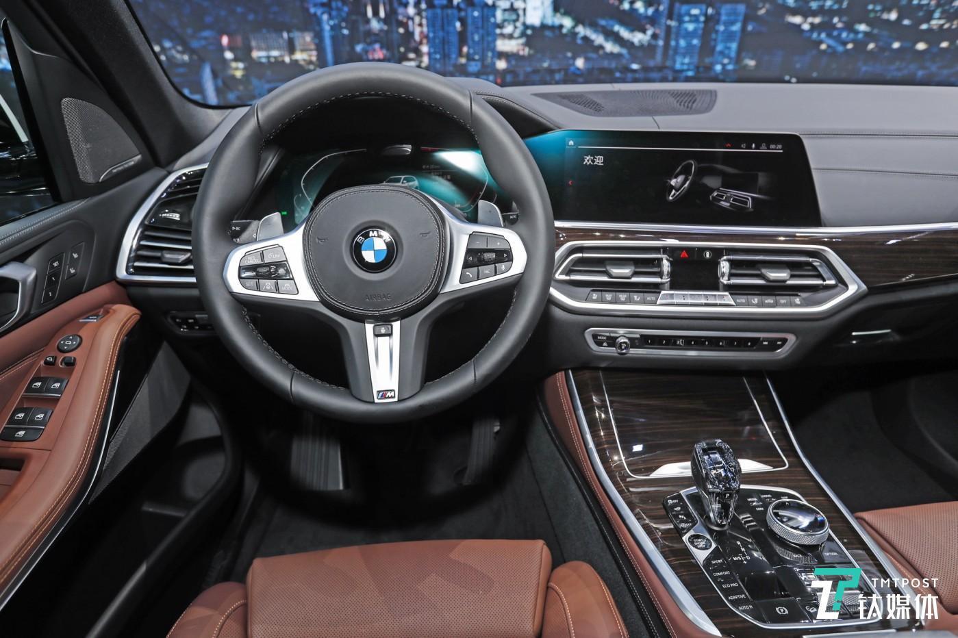 BMW智能互联驾驶座舱