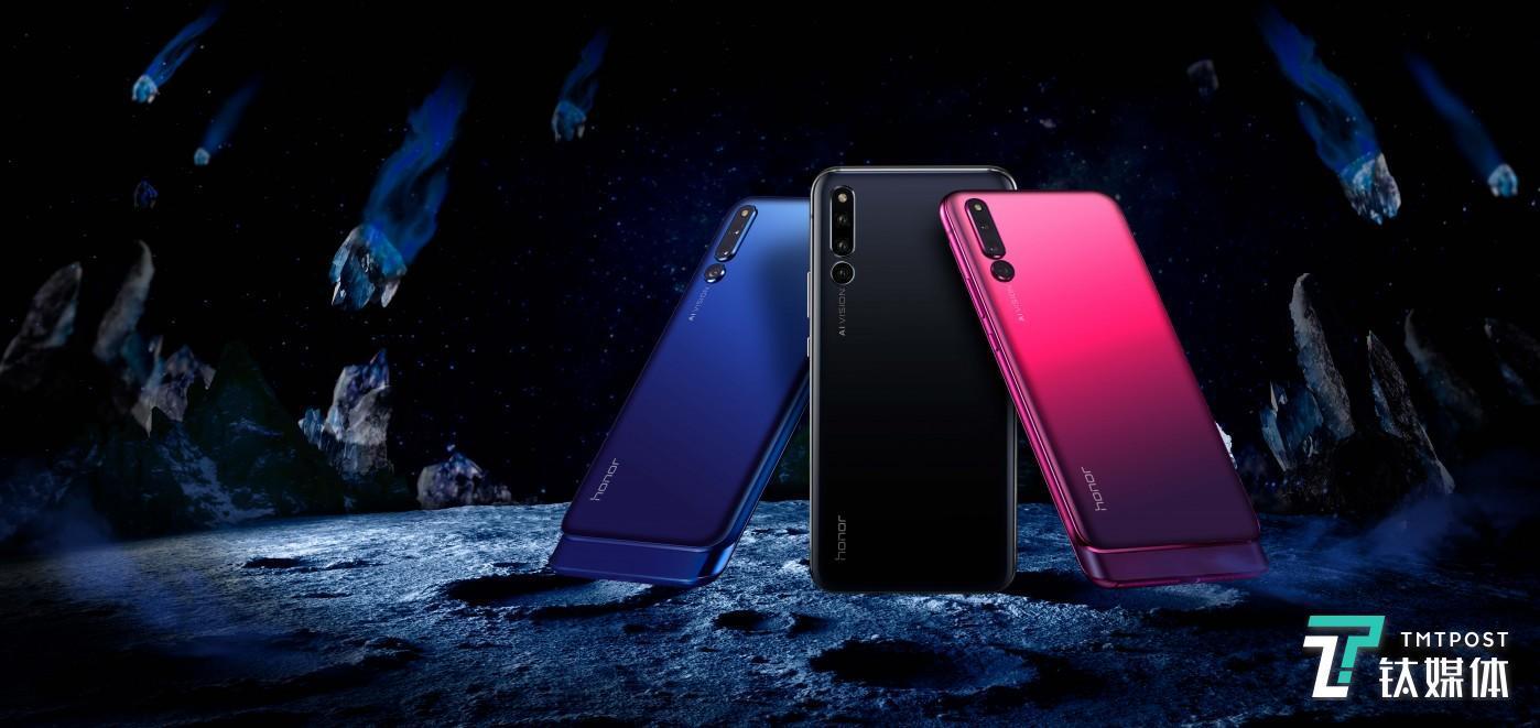 荣耀Magic2手机