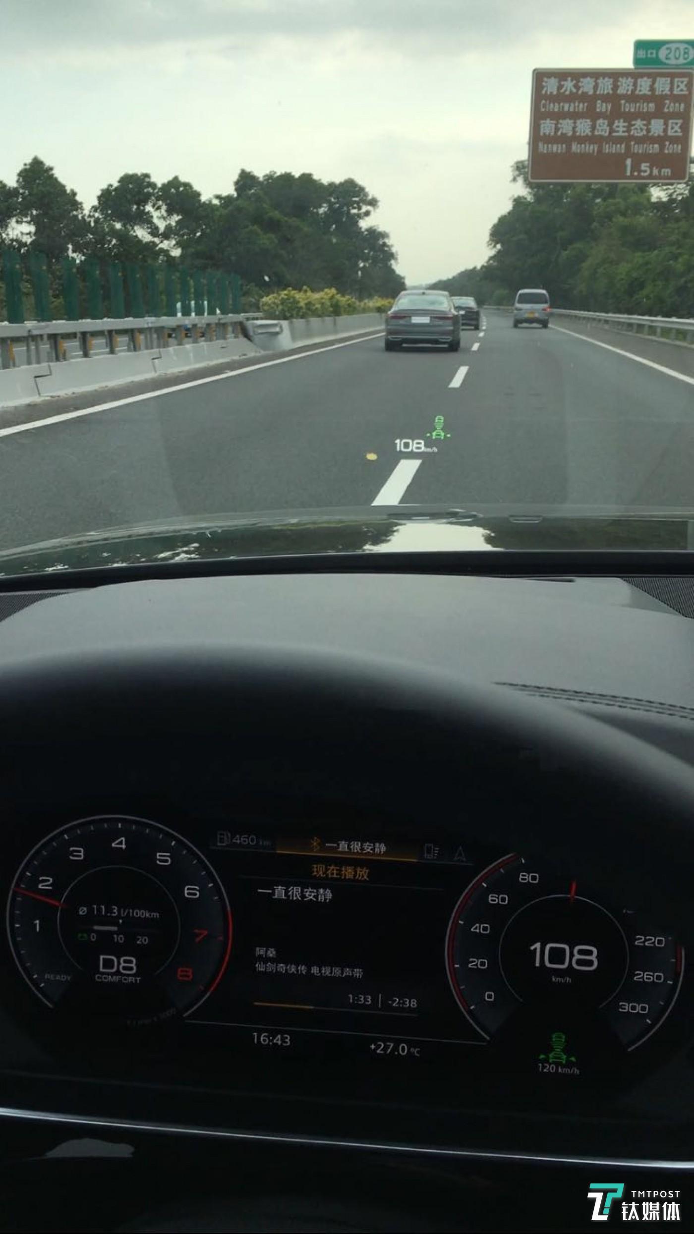 利用ACC变换车道