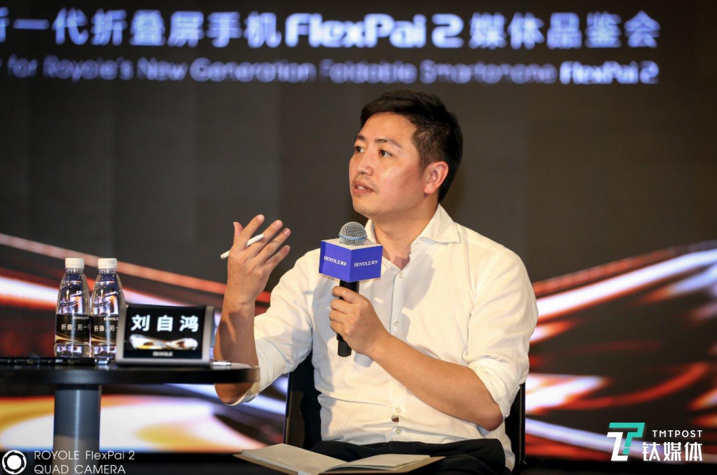 柔宇科技的创始人、董事长兼CEO 刘自鸿