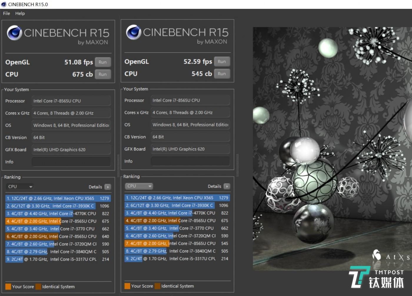 CineBench R15跑分测试