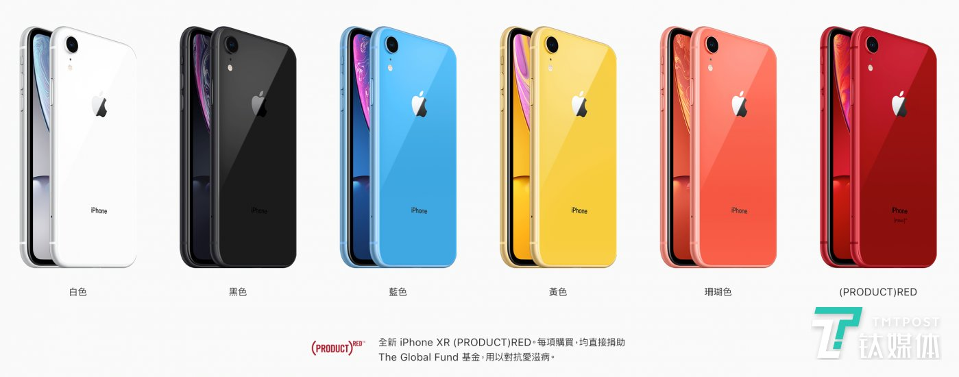 iPhone XR-多彩机身