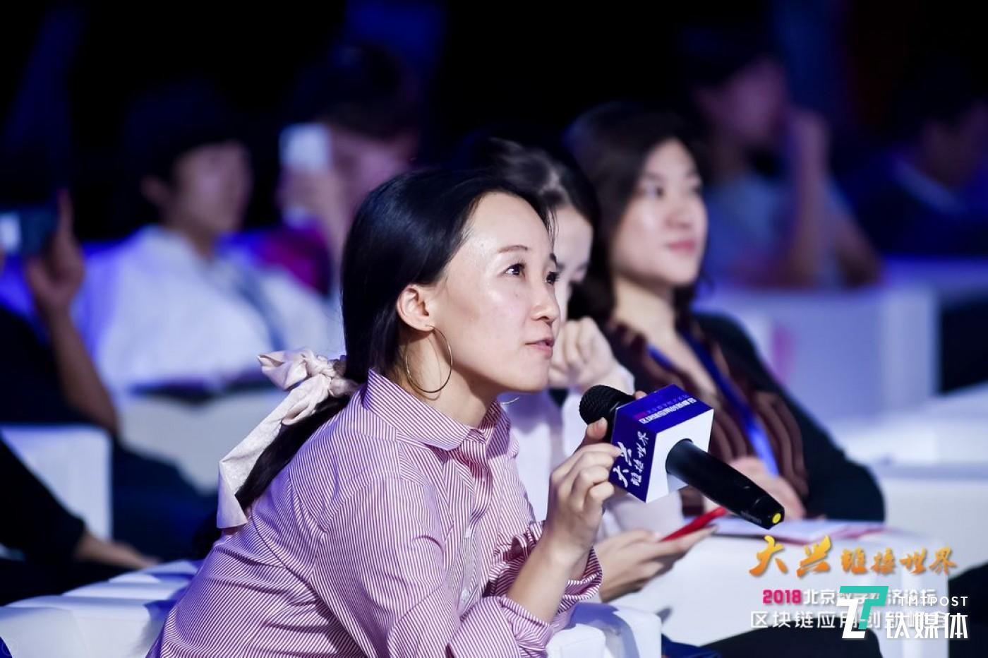 钛媒体集团、链得得创始人兼CEO赵何娟点评路演项目