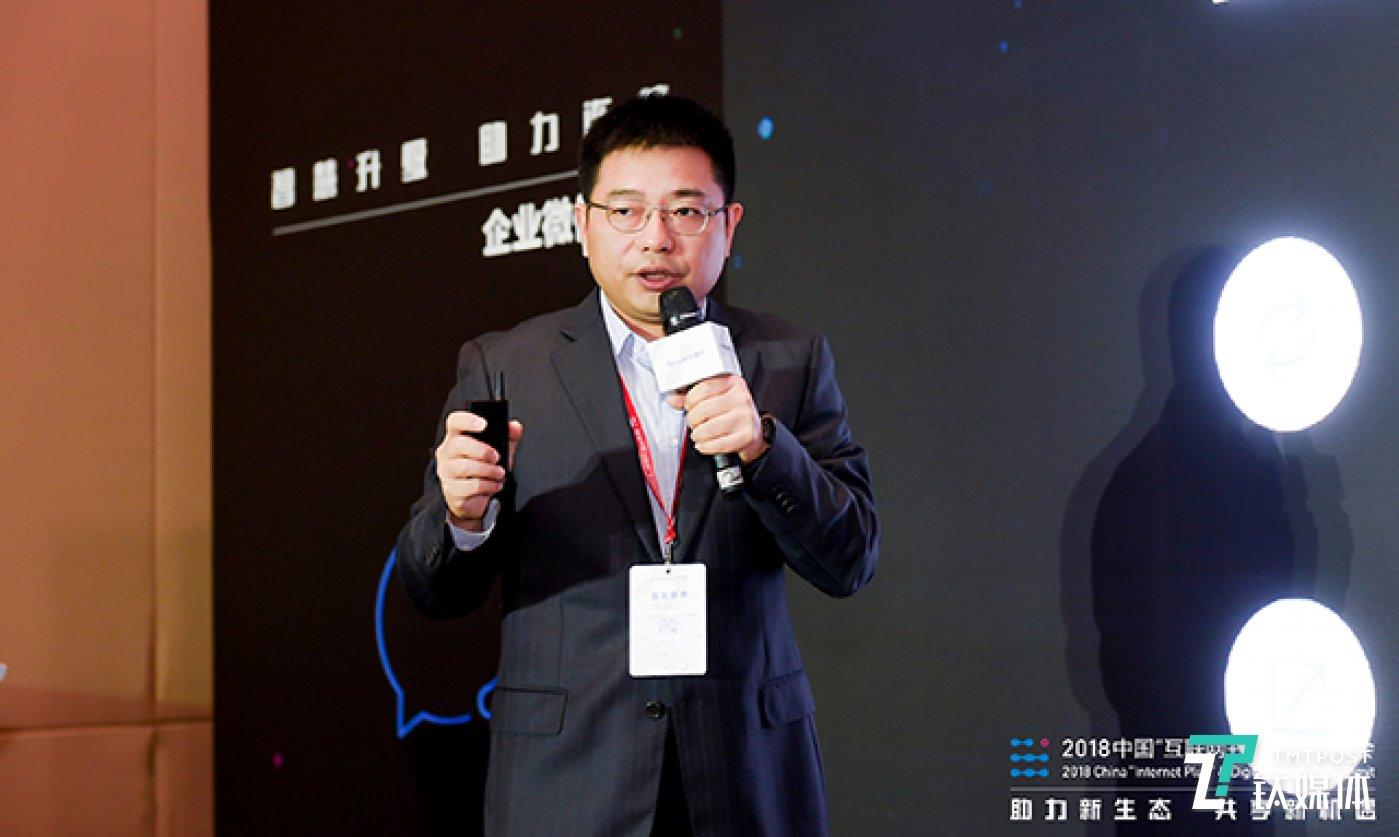 企业微信产品部助力总经理 卢青伟