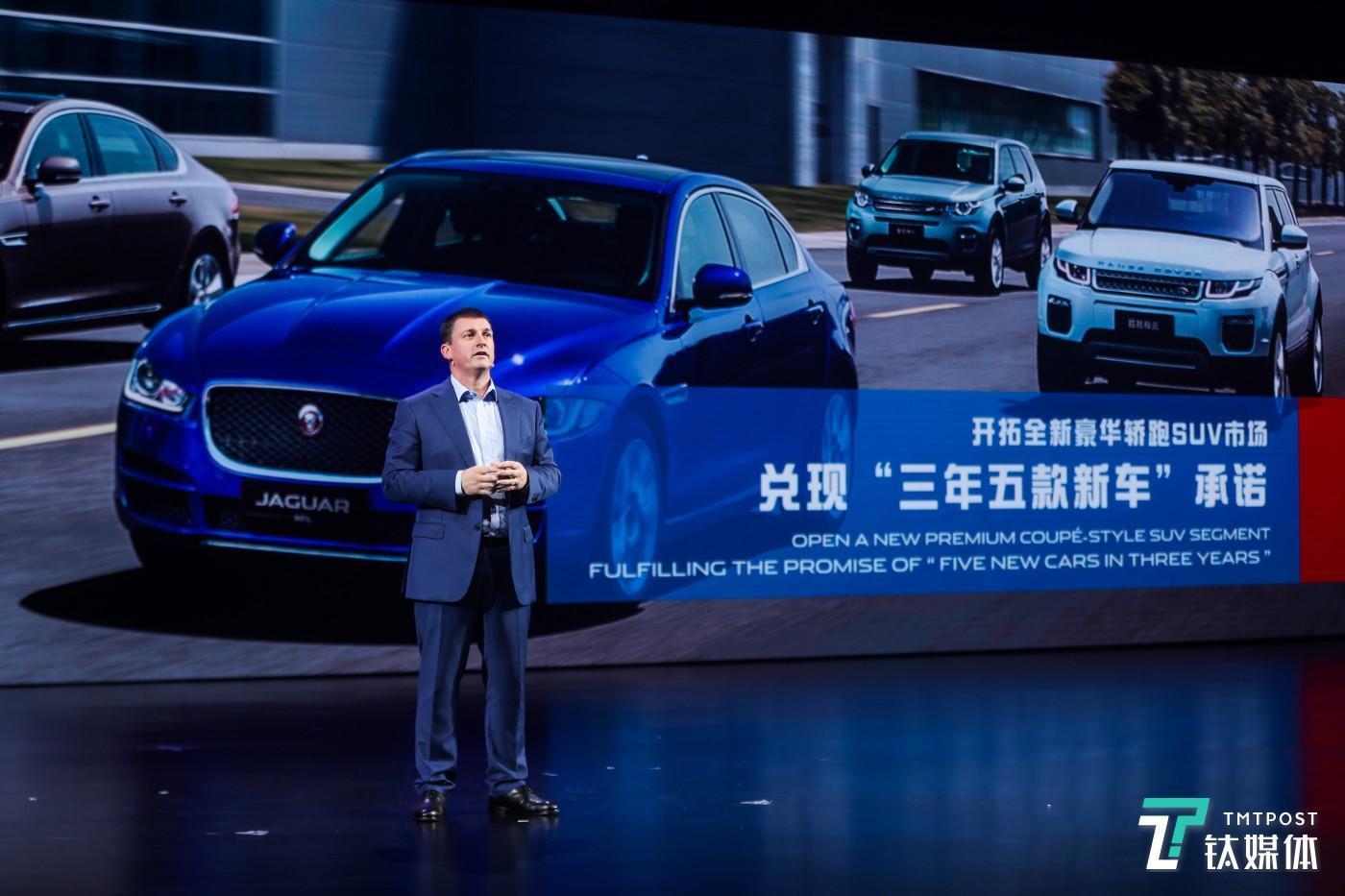 捷豹将会在未来三年推出五款新车型