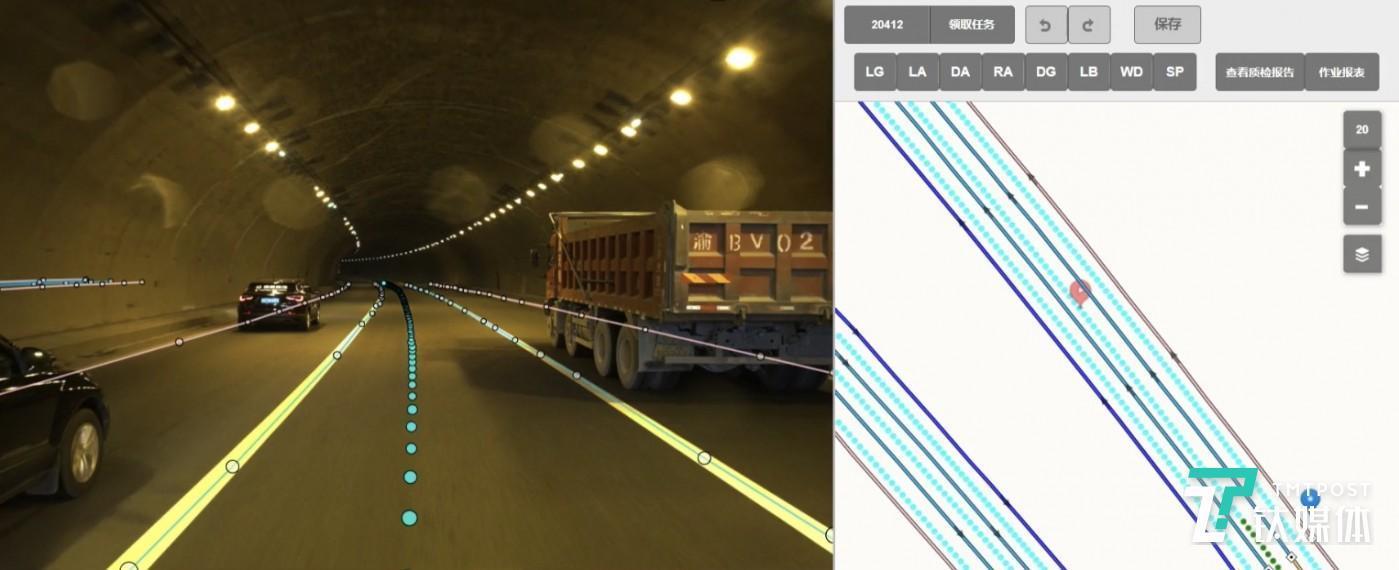 隧道地图绘制并比对数据