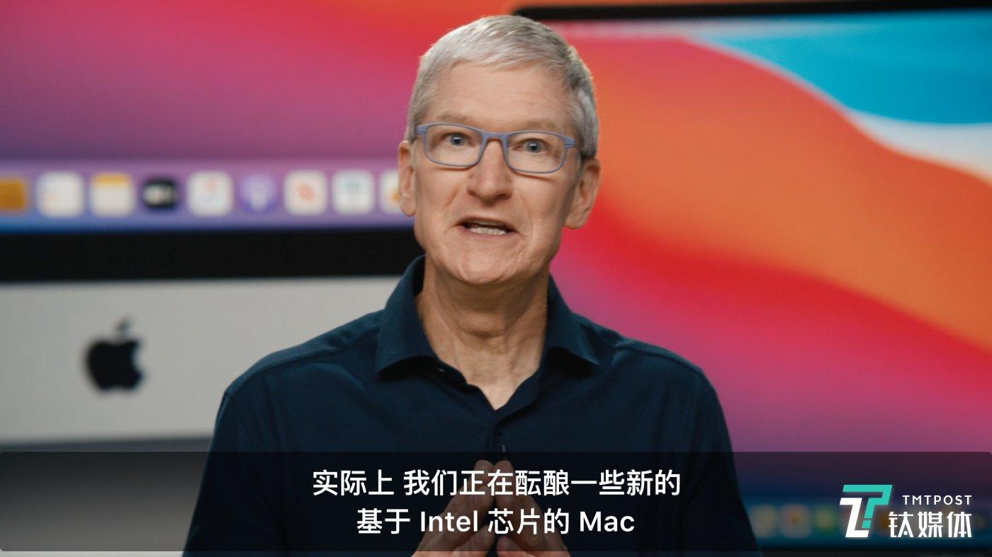 不必慌张,未来还是会有Intel版Mac