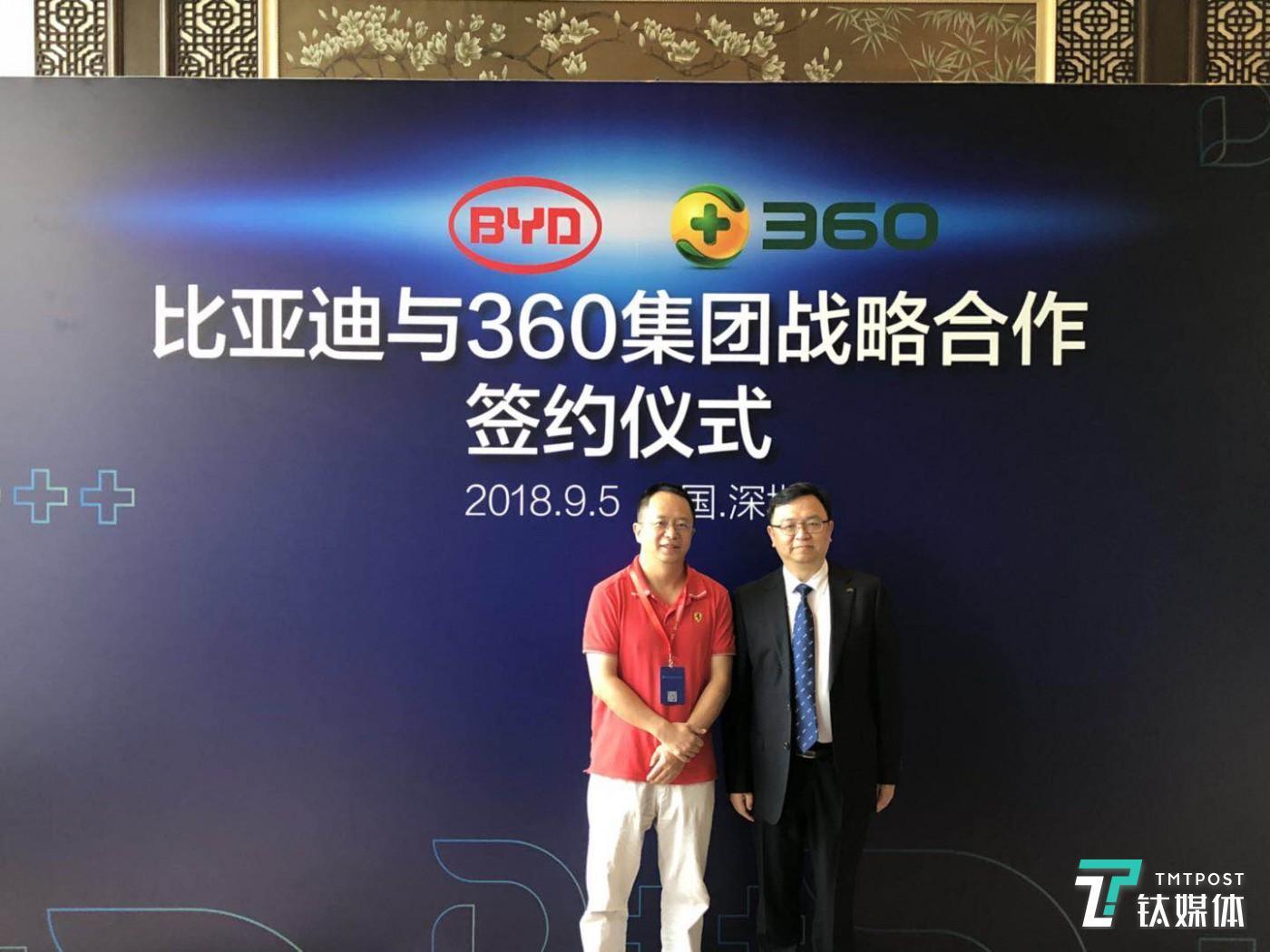 360集团董事长周鸿祎(左)和比亚迪集团董事长王传福