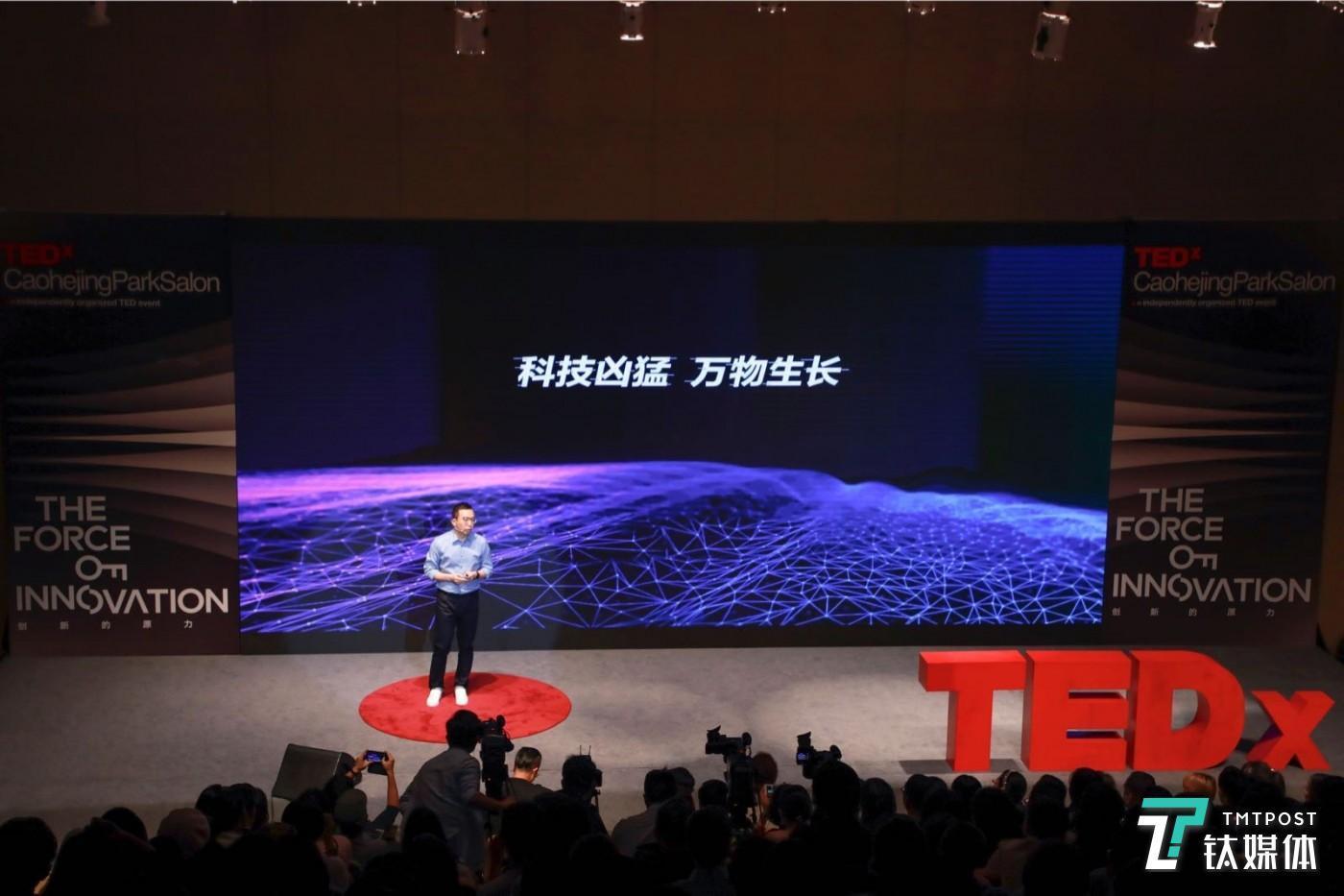 荣耀总裁赵明在TEDx上演讲