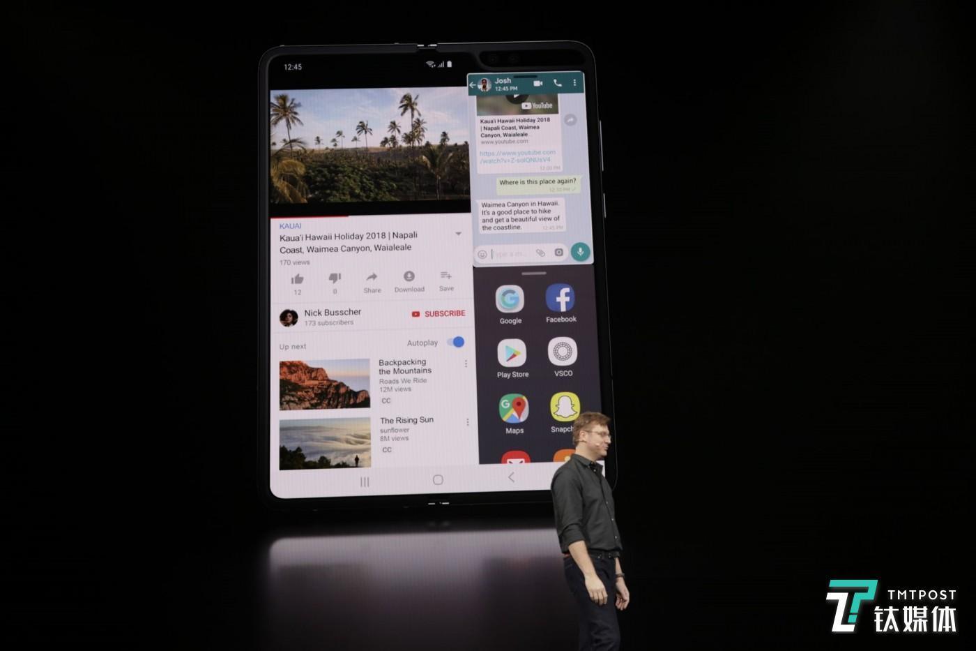 Galaxy Fold:大屏强行提高效率