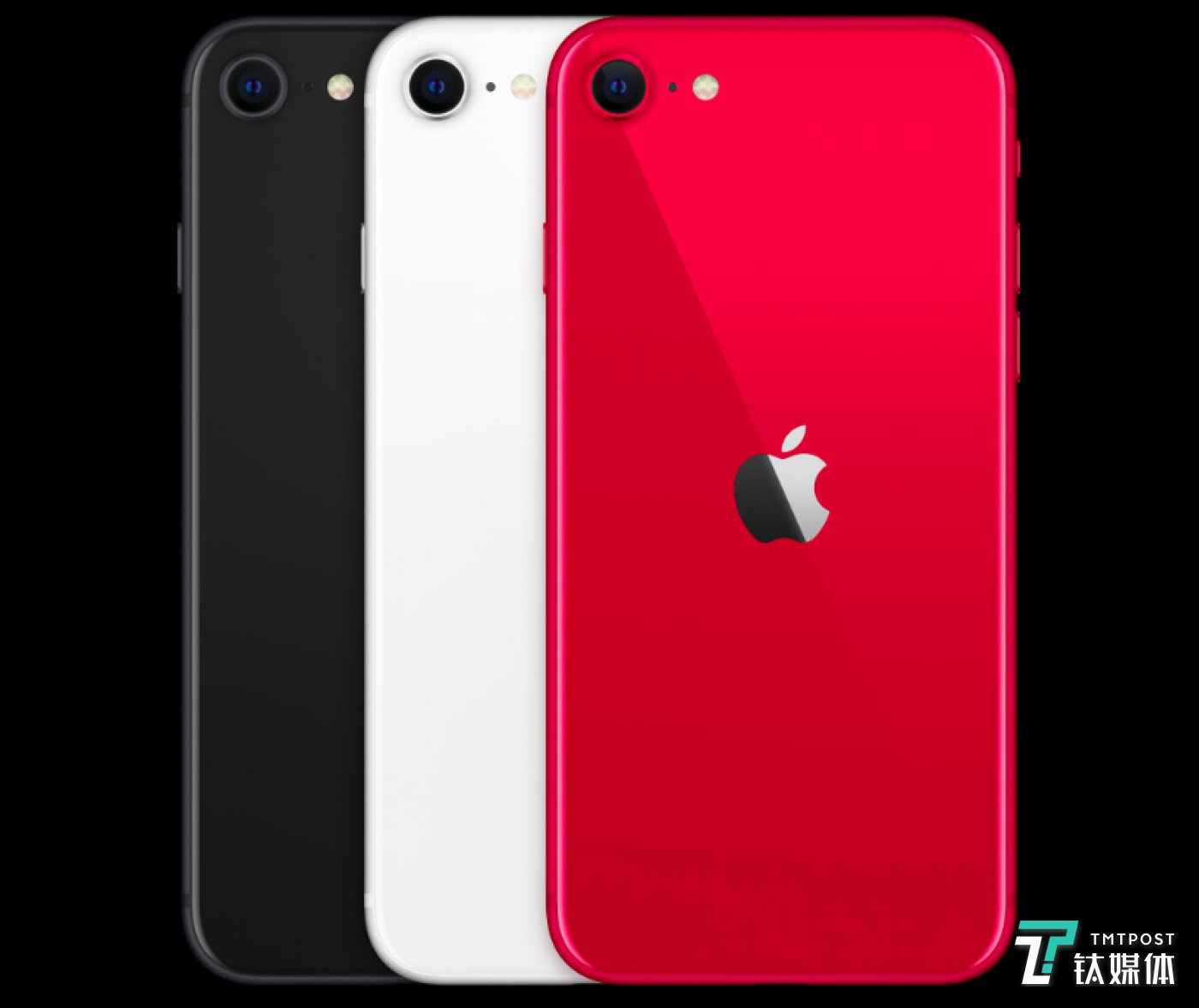 iPhone SE第二代