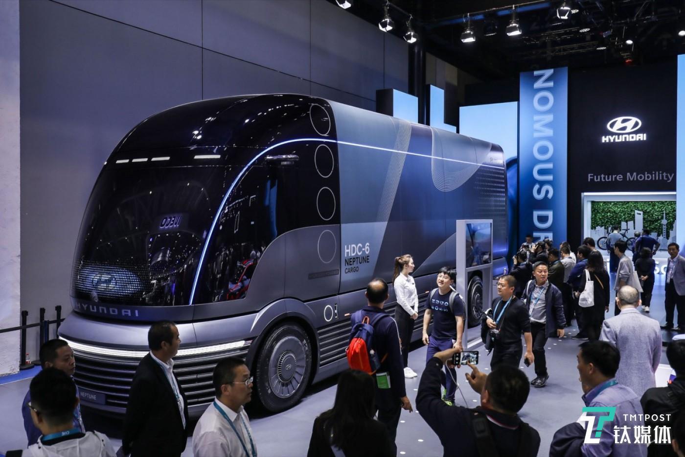 现代NEPTUNE概念卡车