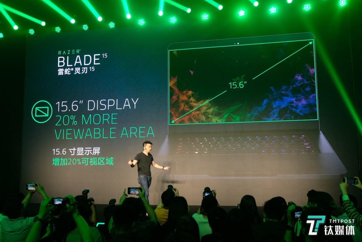 陈明亮展示 Razer Blade 屏幕