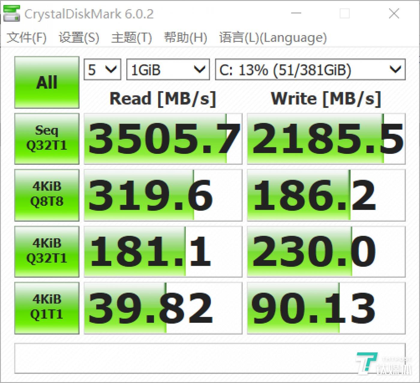 华硕灵珑II评测:获英特尔雅典娜计划认证,重量仅990克