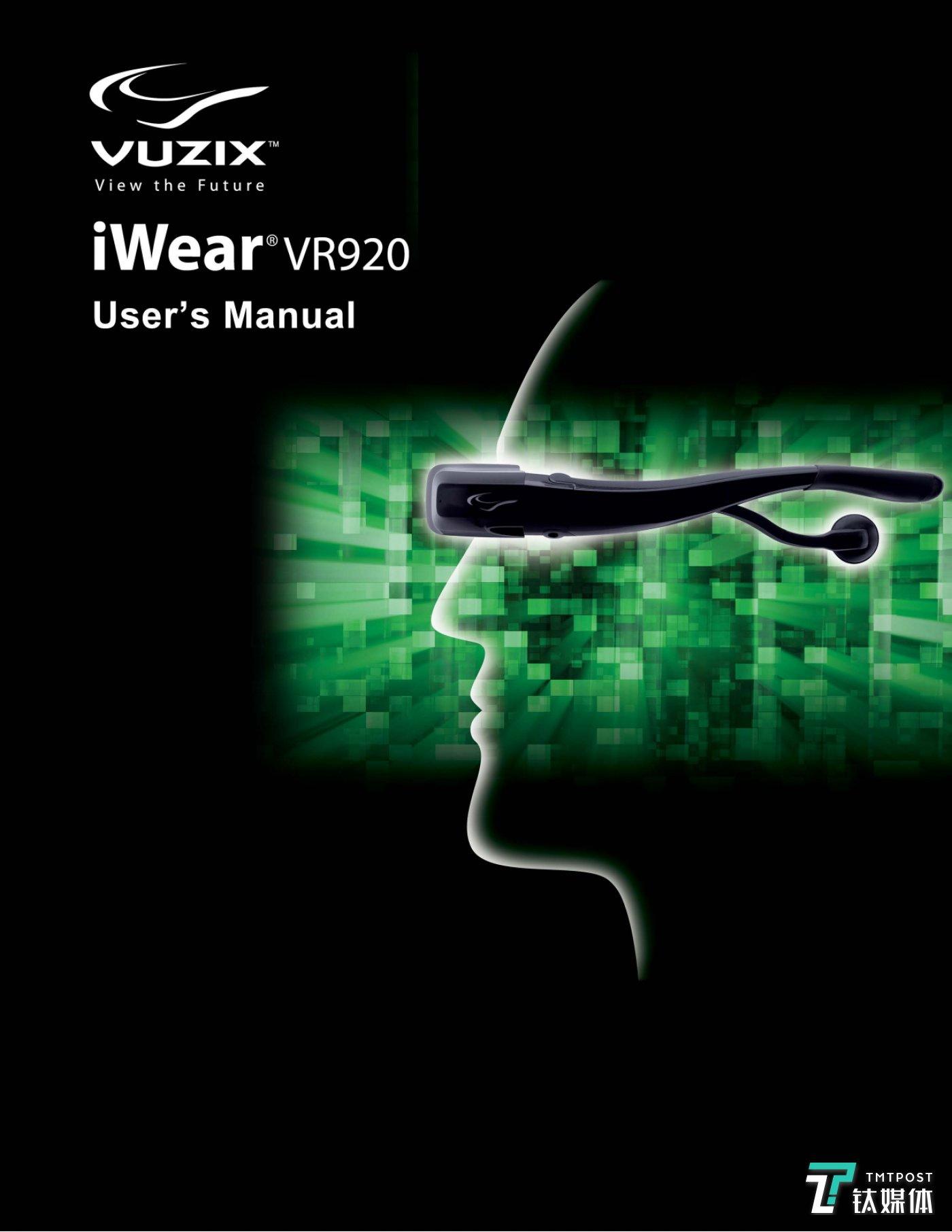 VR920的镜片仅仅支持640X480的分辨率