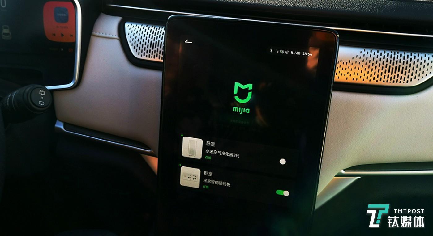 新增对米家互联更多设备的支持