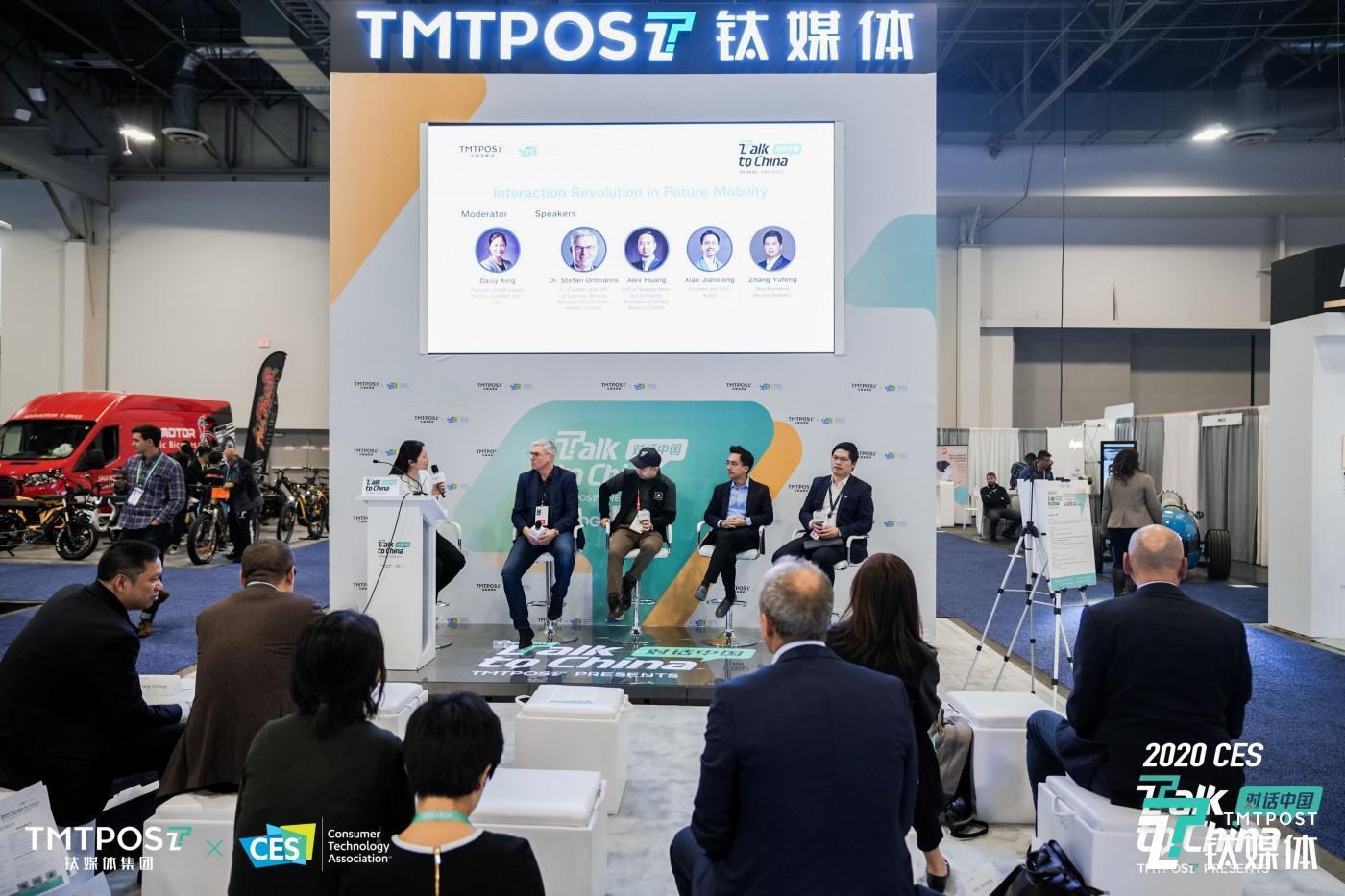 CES 2020:未来出行的交互革命
