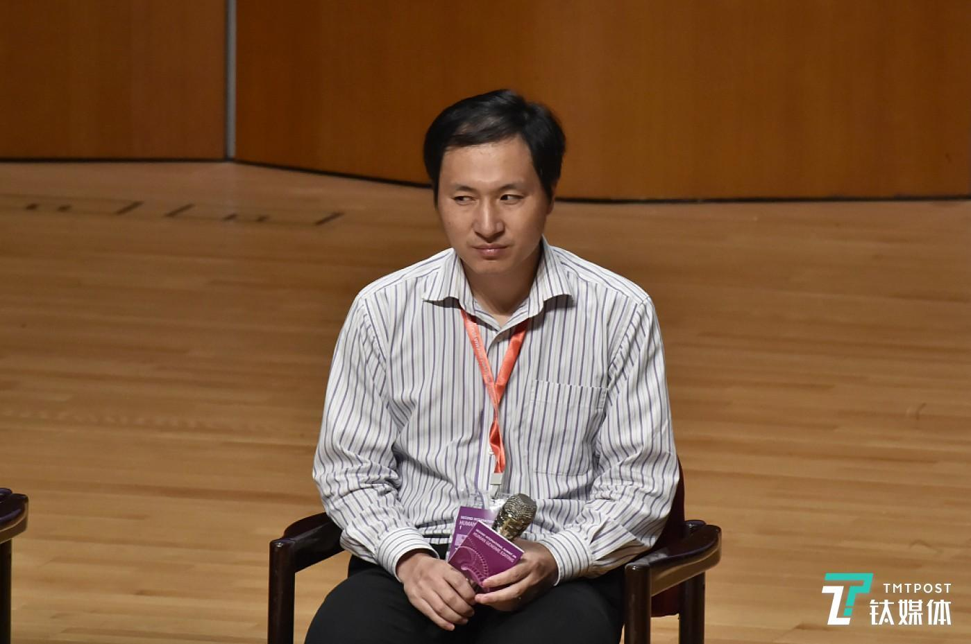 He Jiankui was asked 23 questions