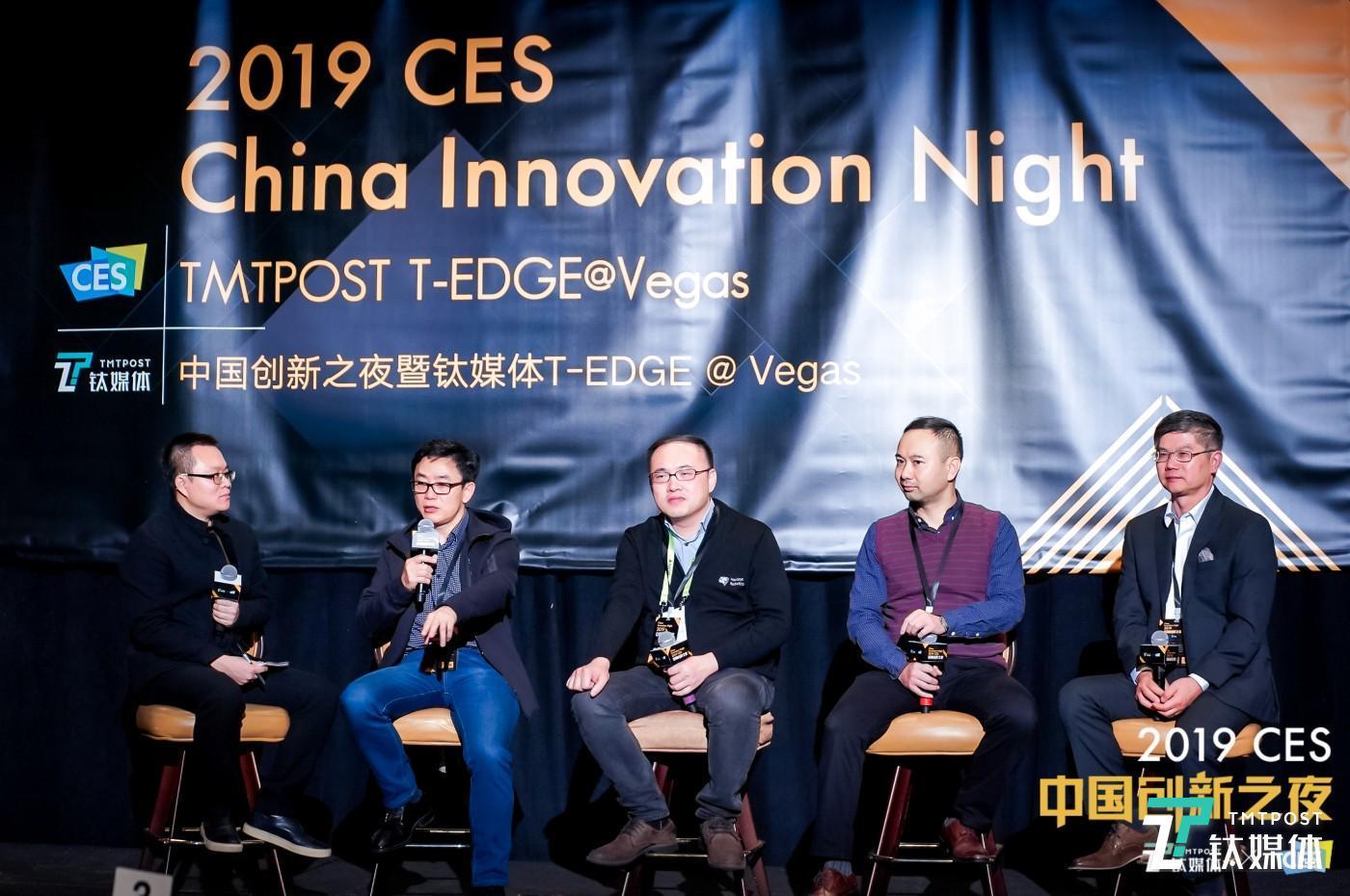 2019 CES 创新之夜上,钛媒体对话