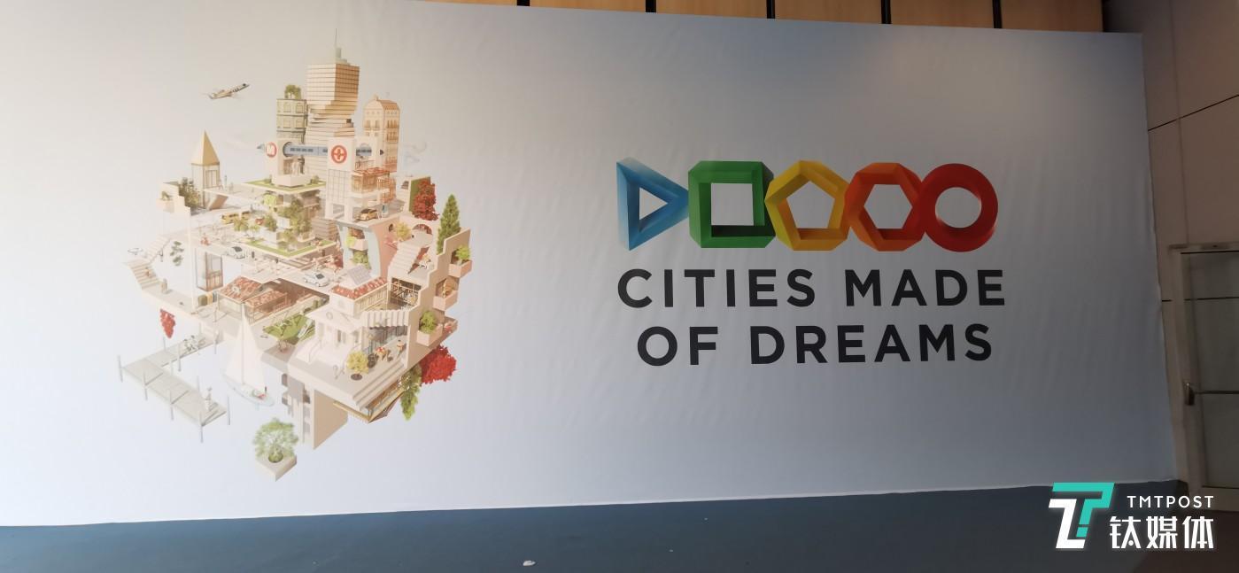 梦想之城的主题,充满了人文和理想主义的色彩