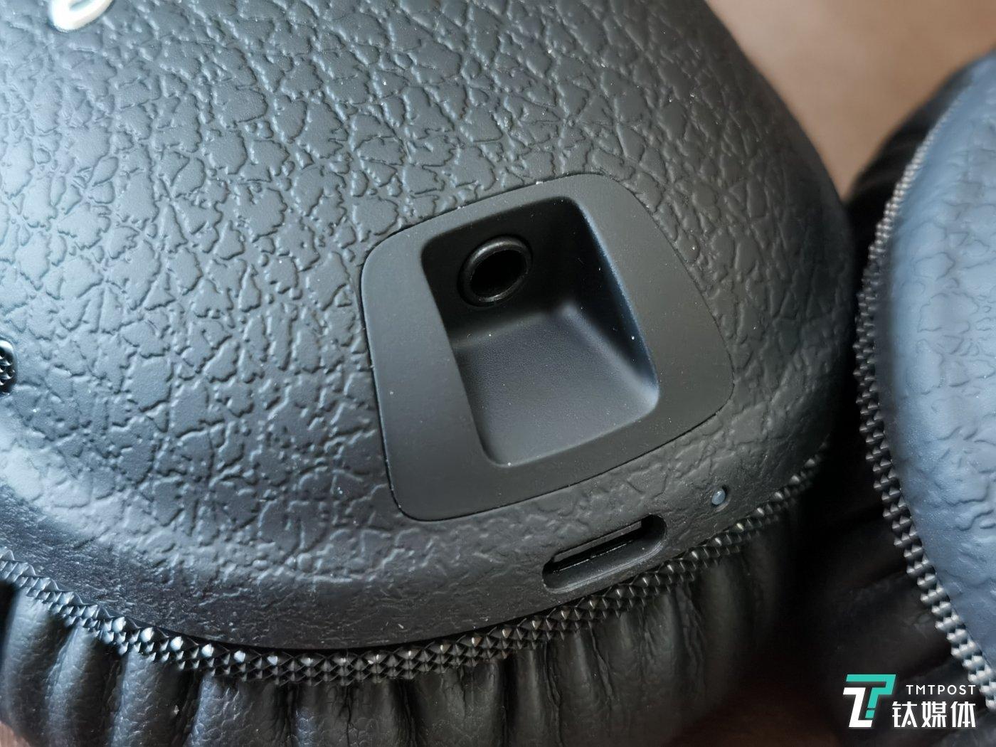 3.5mm耳机孔和type-c接口