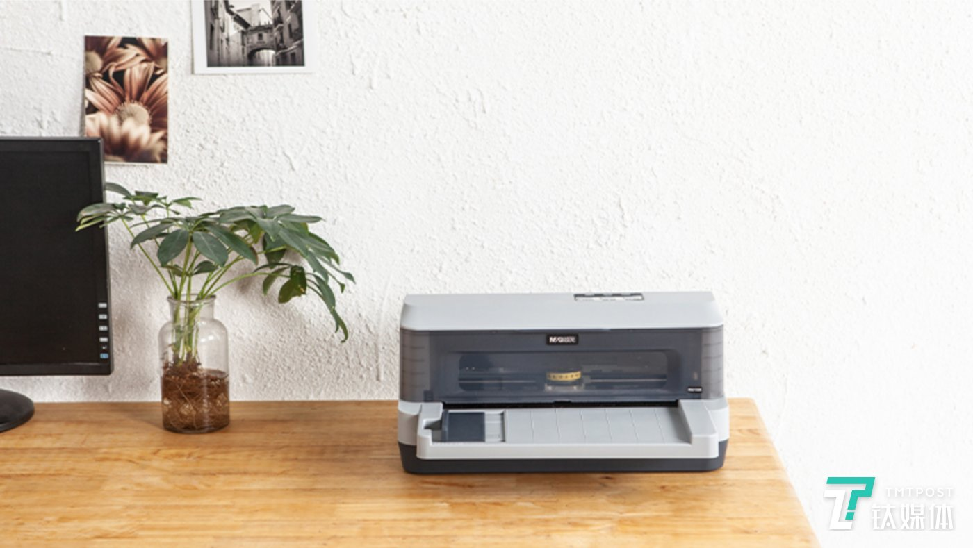 针式打印机