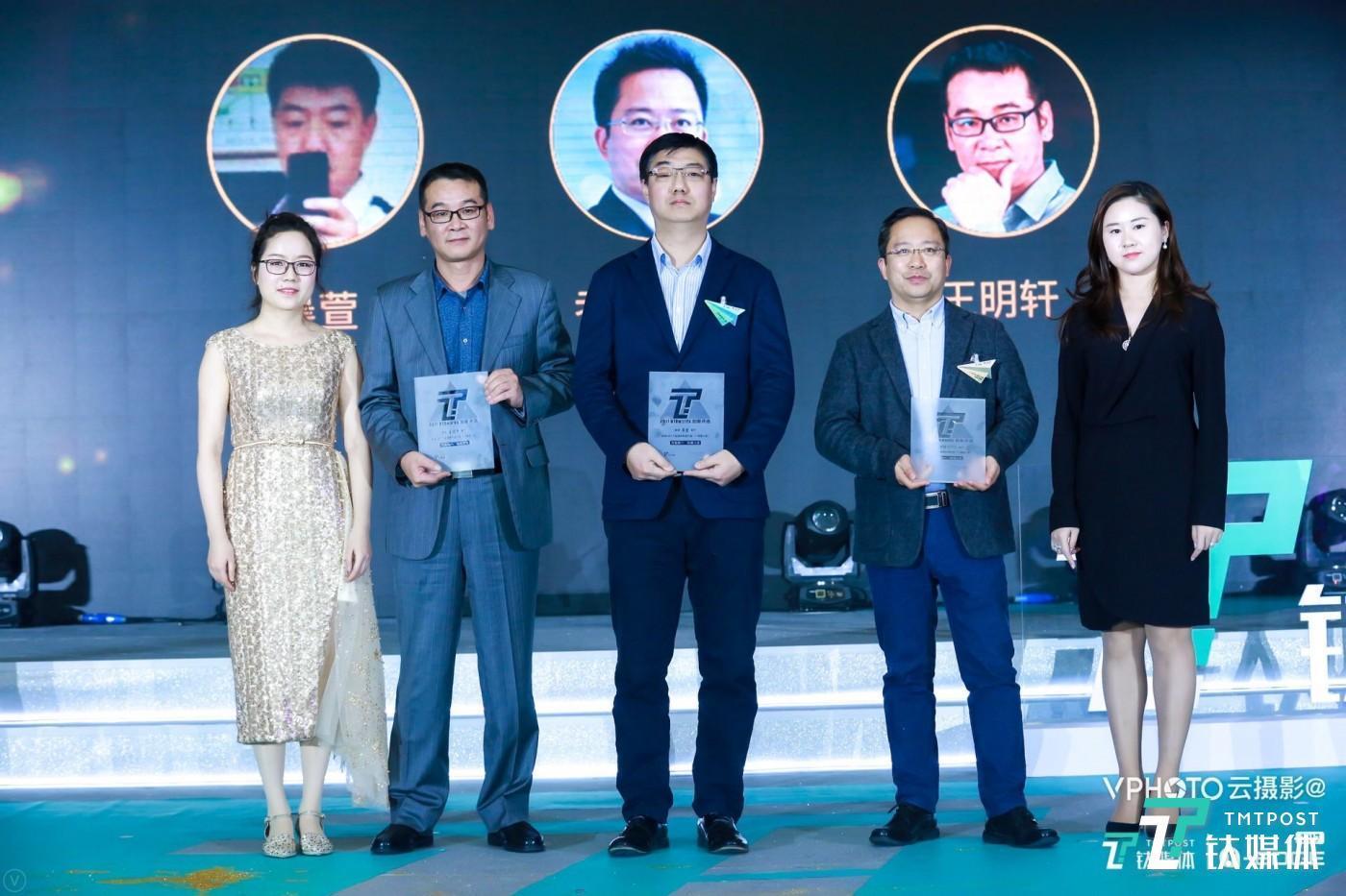 从左到右:葛佳音、王明轩、晨萱、老解1972、腾讯新闻