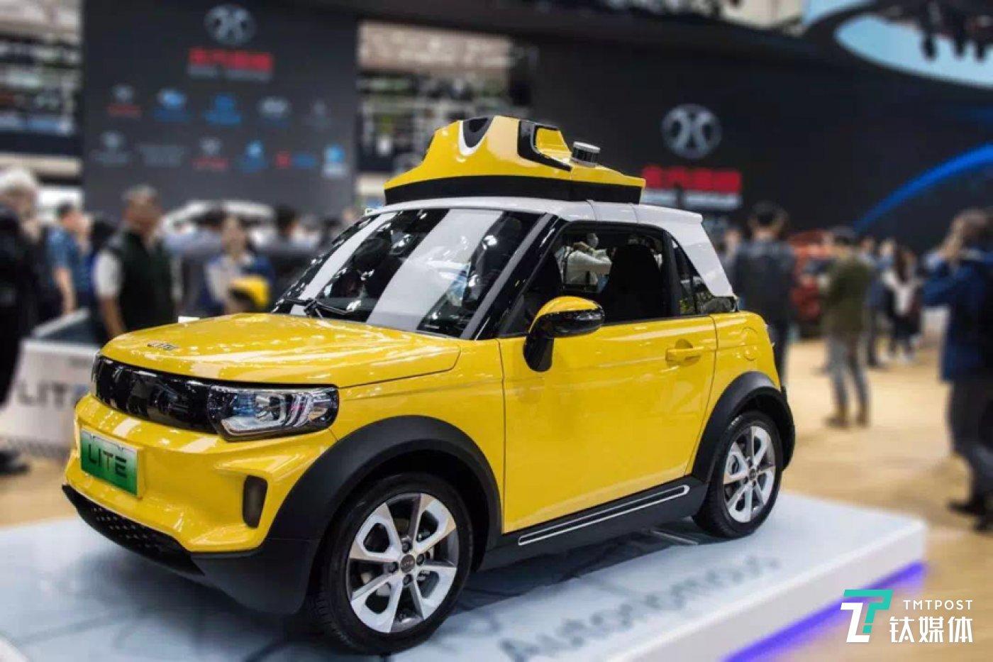 北京车展期间展示的无人驾驶LITE车型