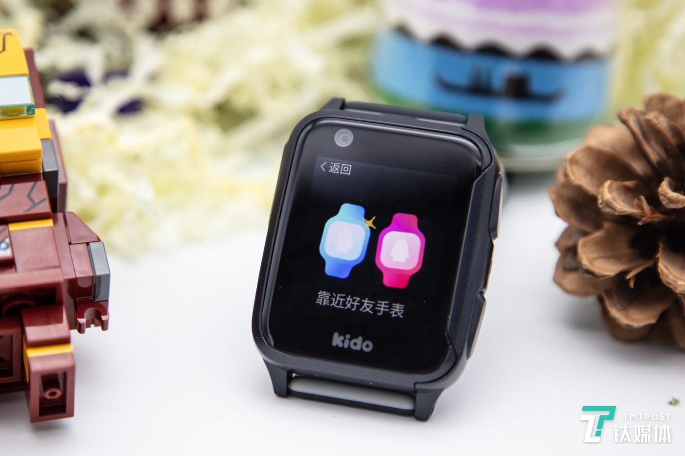 用户就要从娃娃抓起,腾讯推出儿童手表QQ