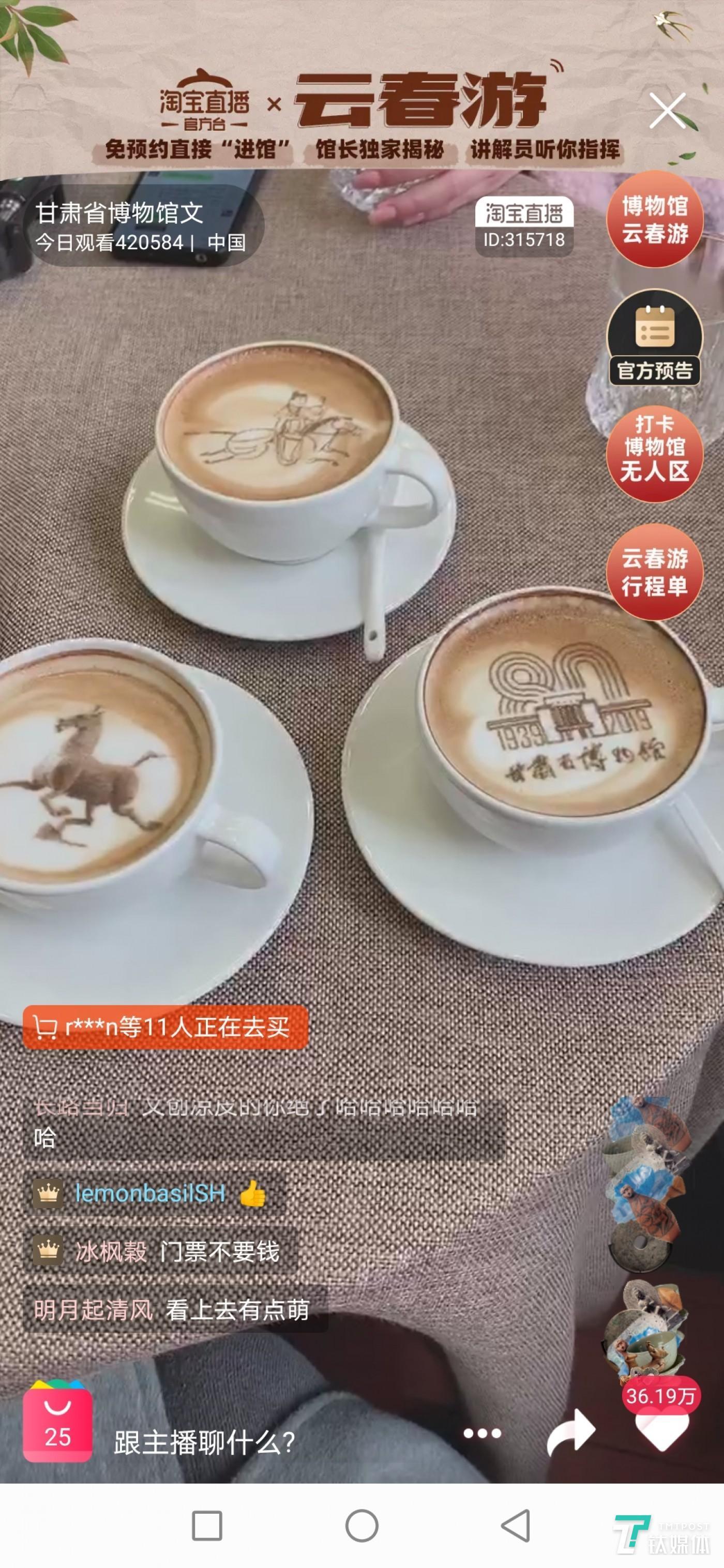 甘肃博物馆咖啡馆