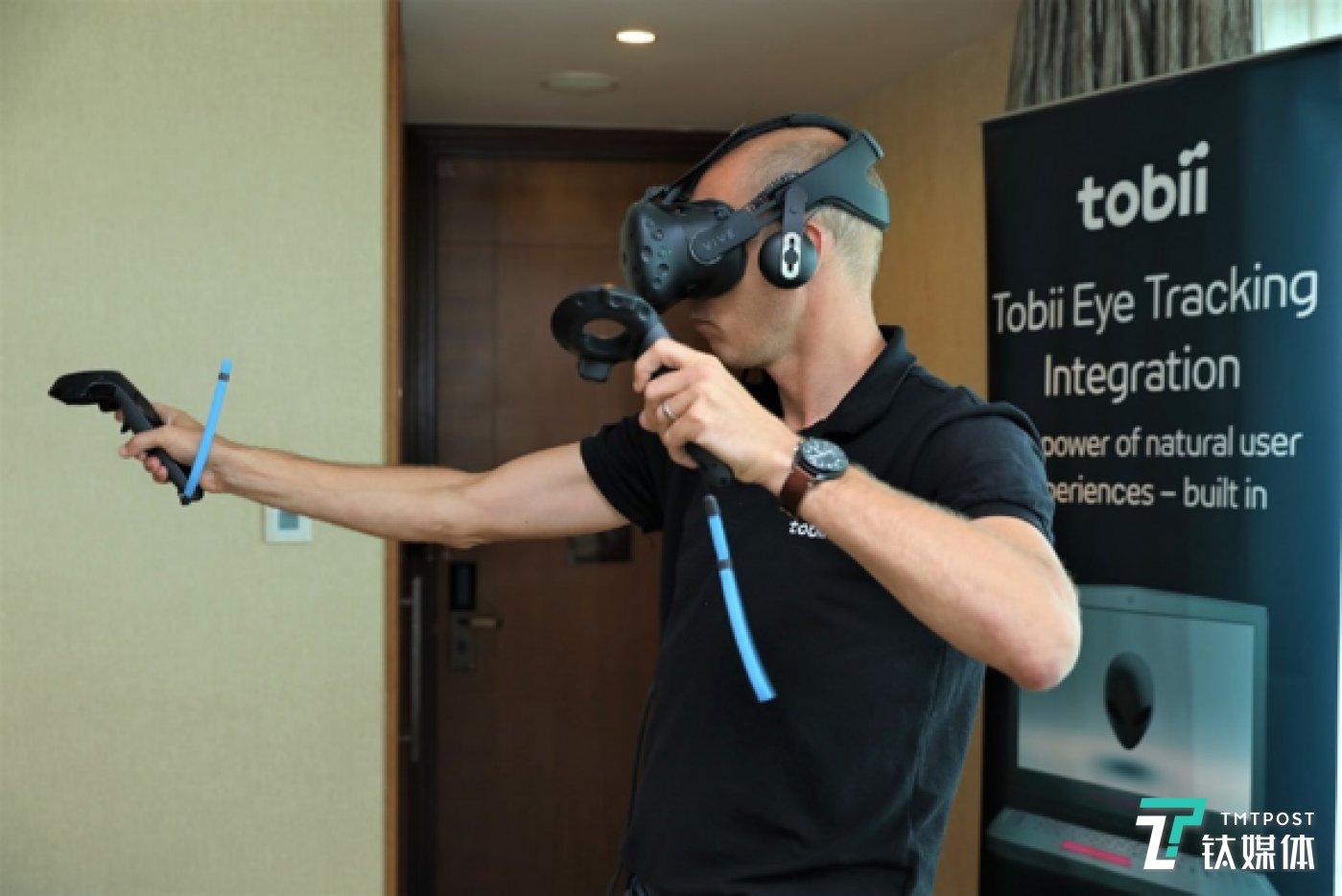Tobii眼球追踪技术VR平台演示