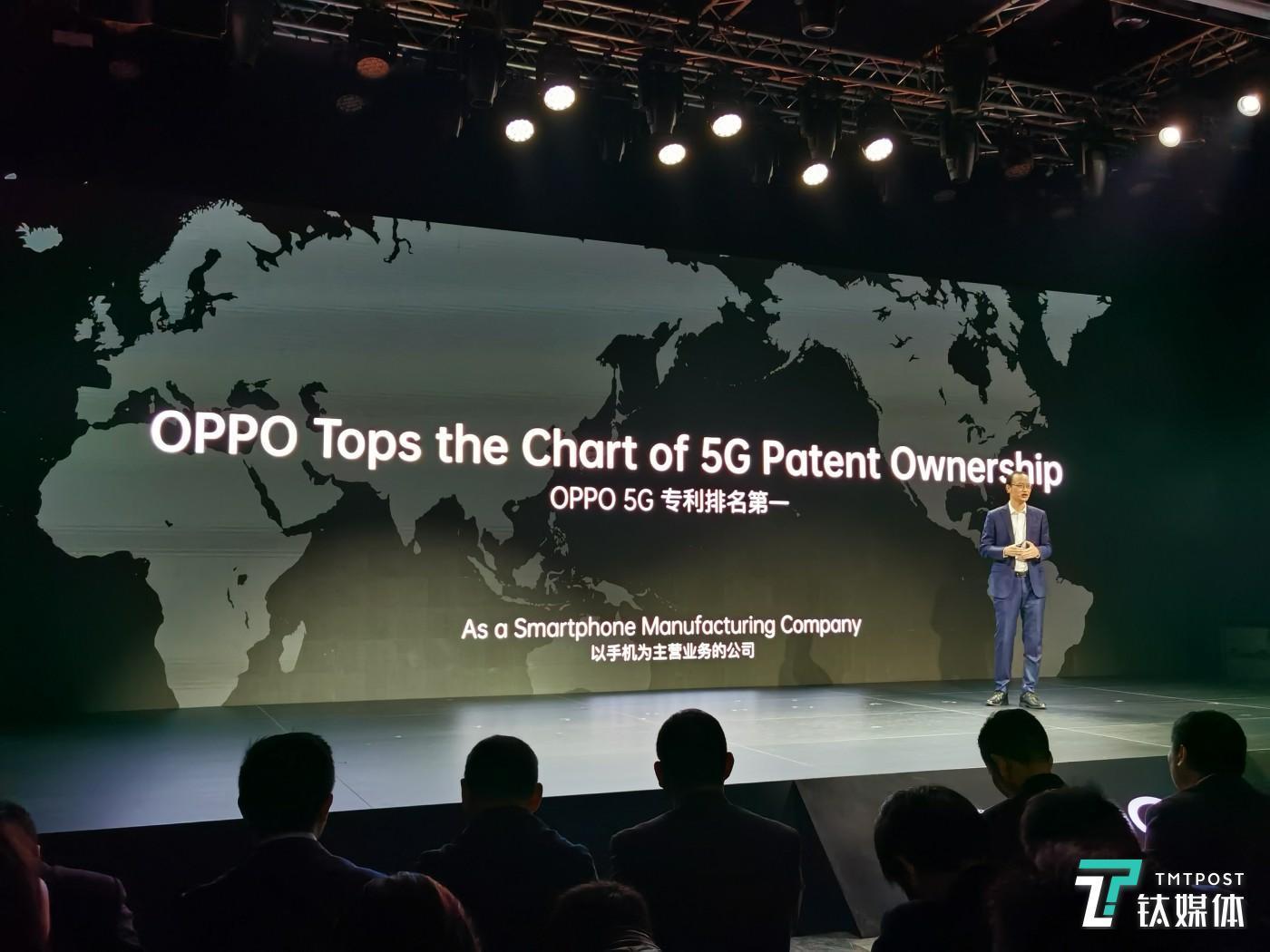 OPPO 5g商用技术专利排名第一