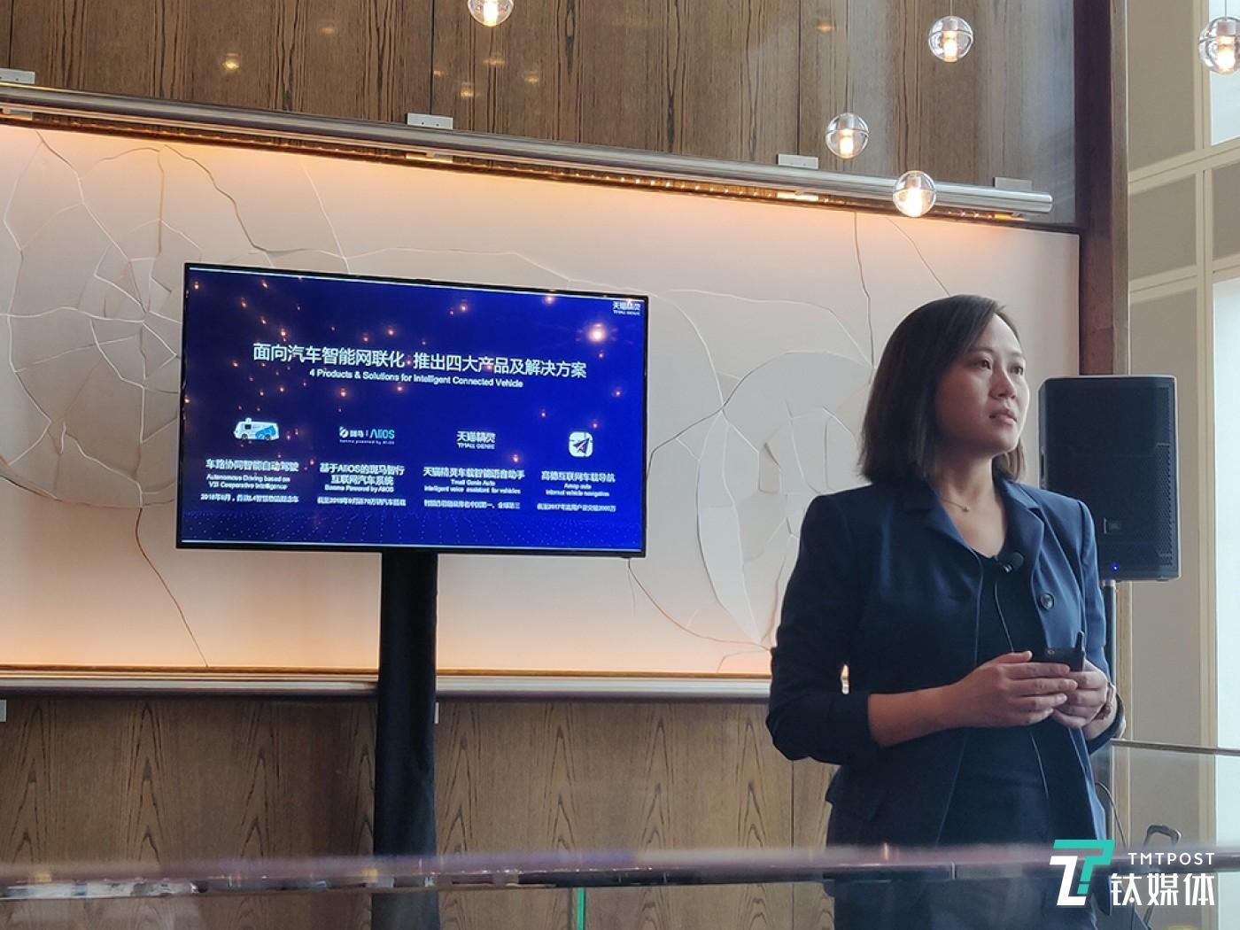 阿里巴巴集团副总裁兼人工智能实验室总经理陈丽娟